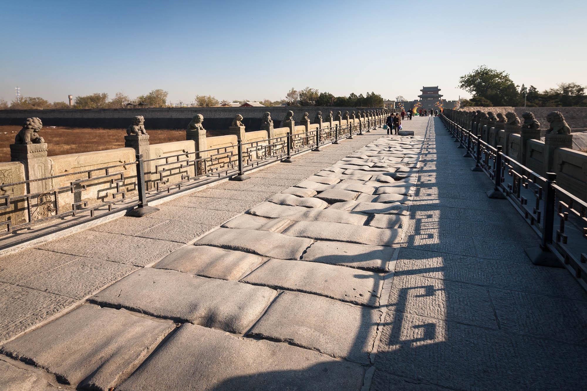 Lugouqiao or Marco-Polo-Bridge