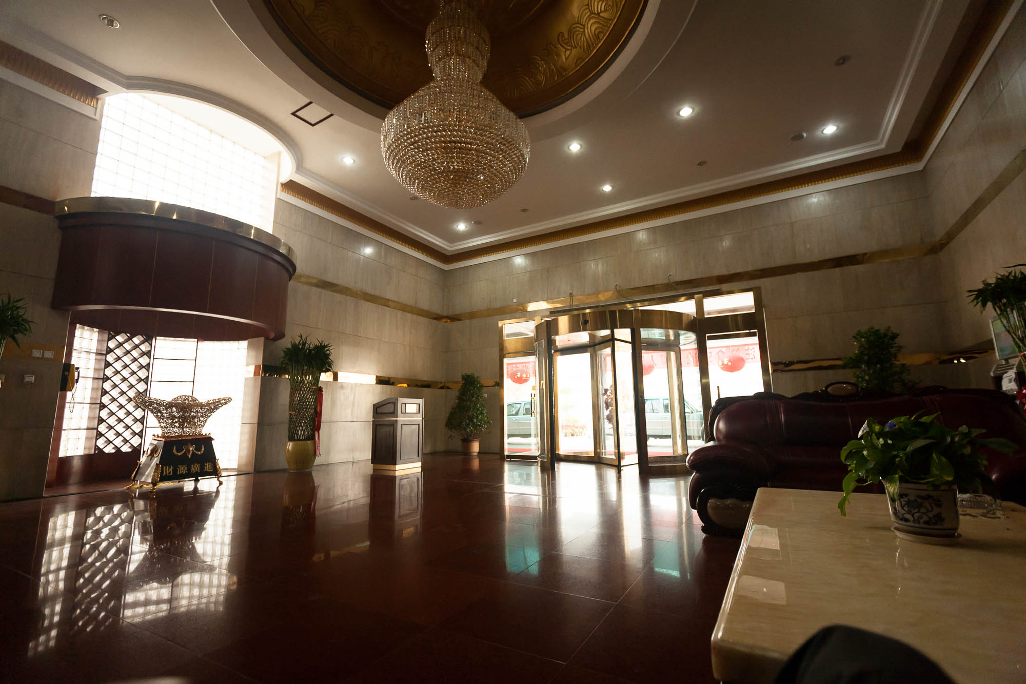 hotel lobby in Dingxing