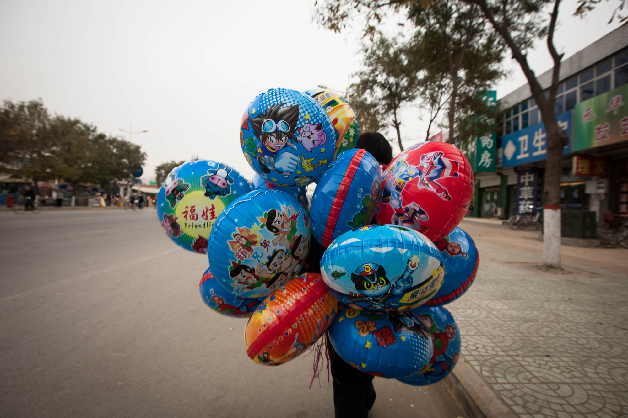 ballon vendor