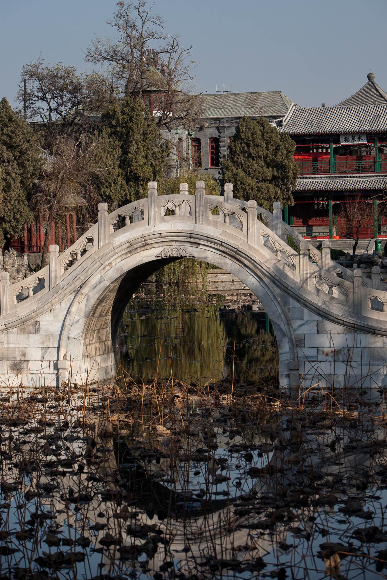 ancient lotus pond of Baoding