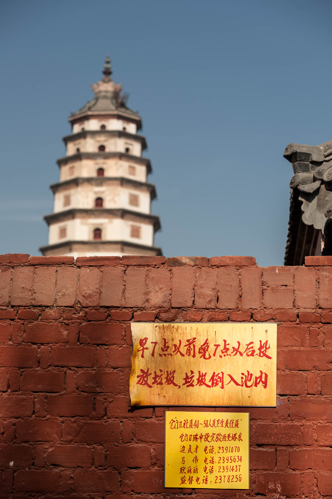Dingzhou Pagoda