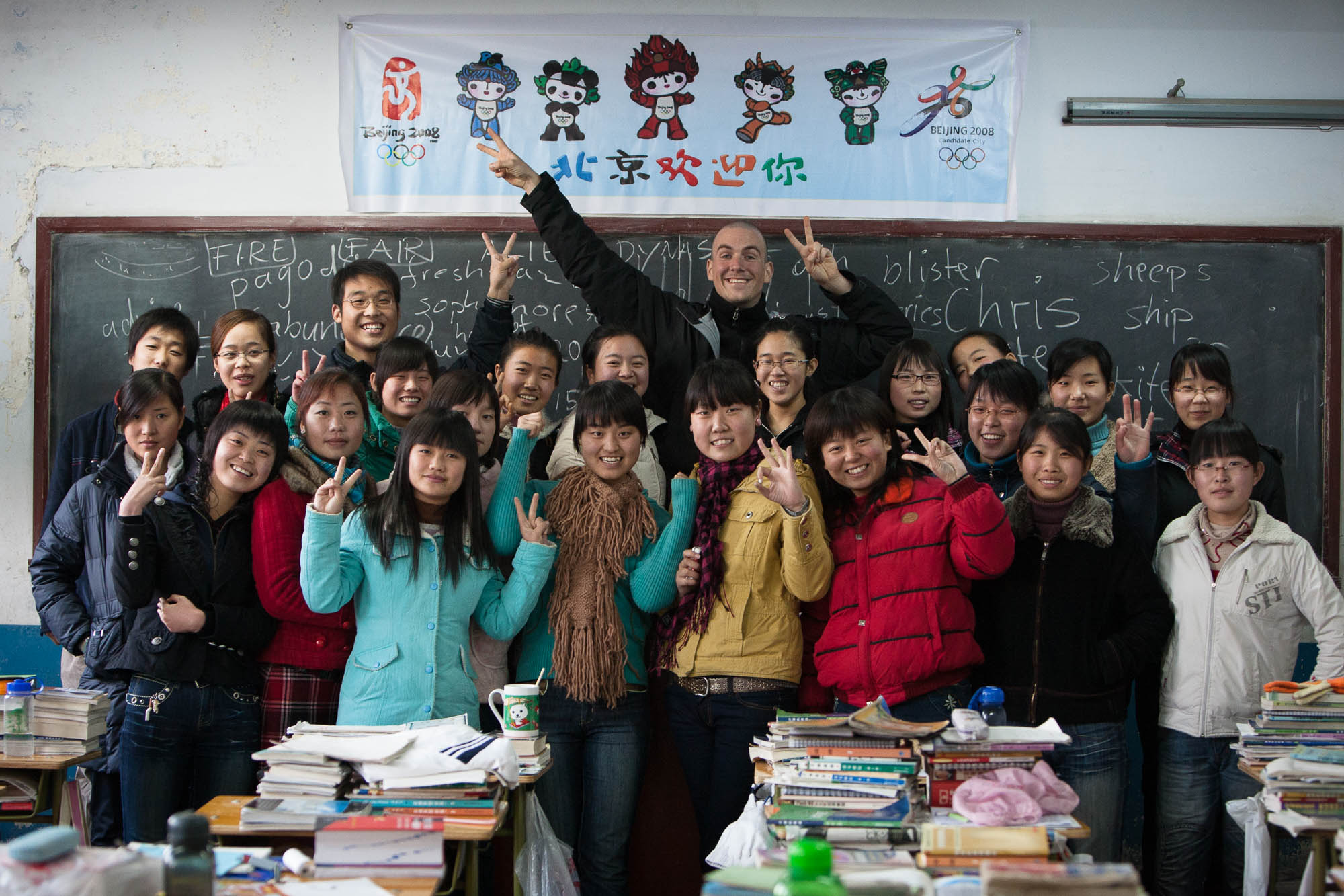 This English class in Dingzhou took me in