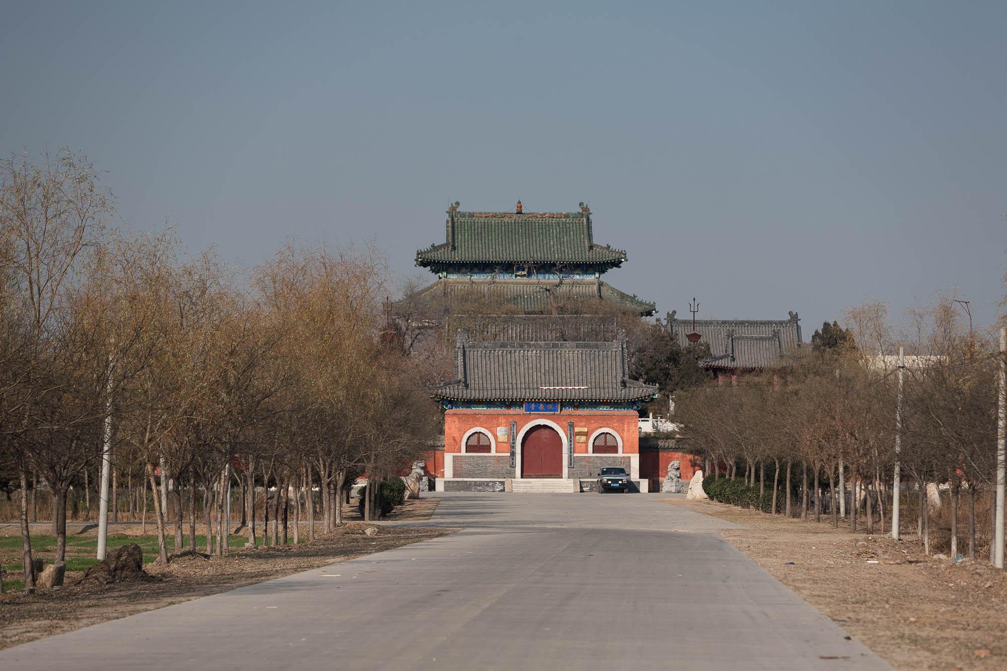 Fu Xi Tai