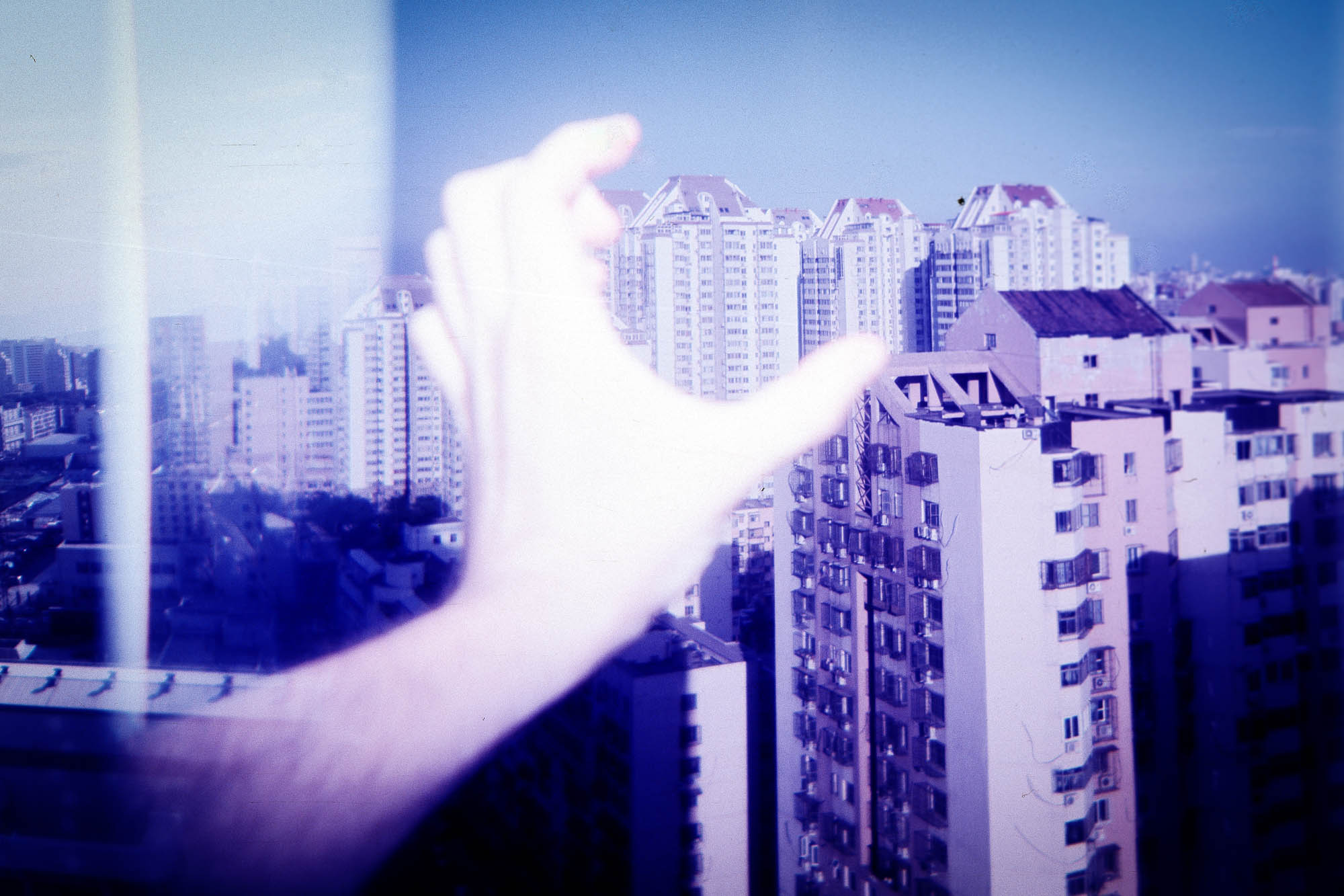 Beijing by Holga