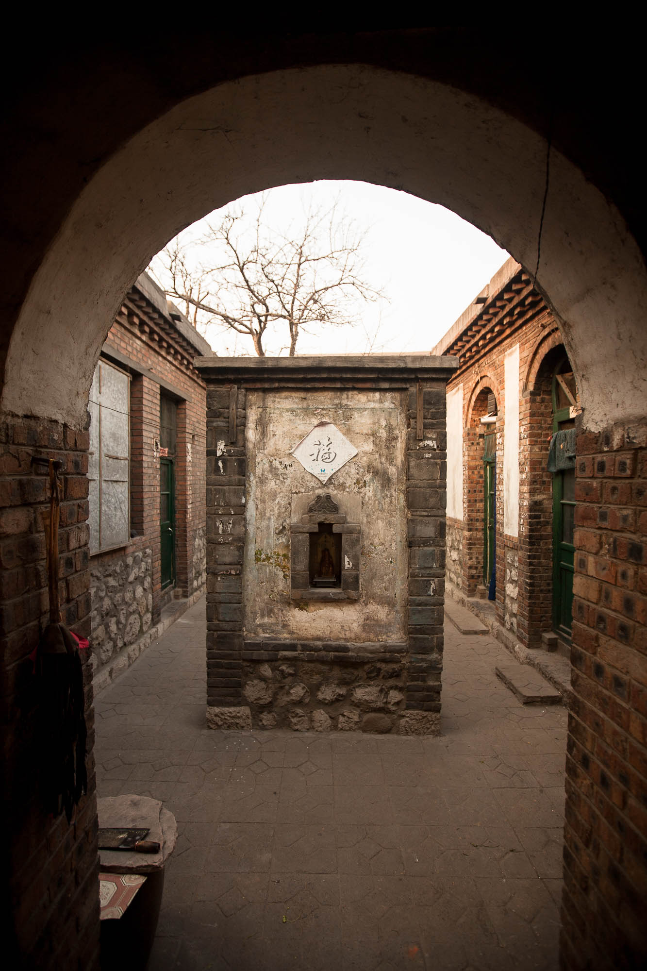 courtyard in Tianchang