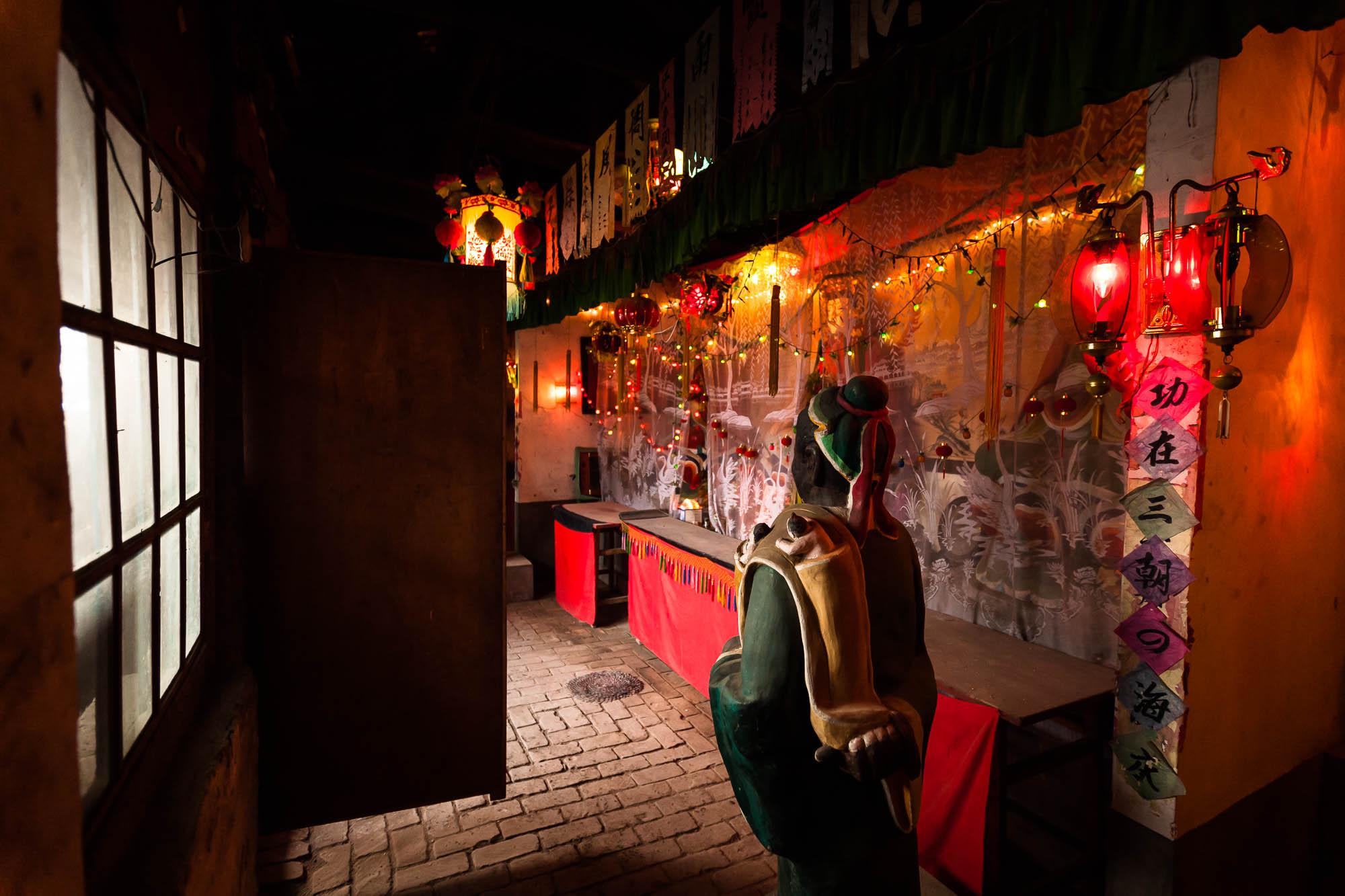 temple in Baimujing