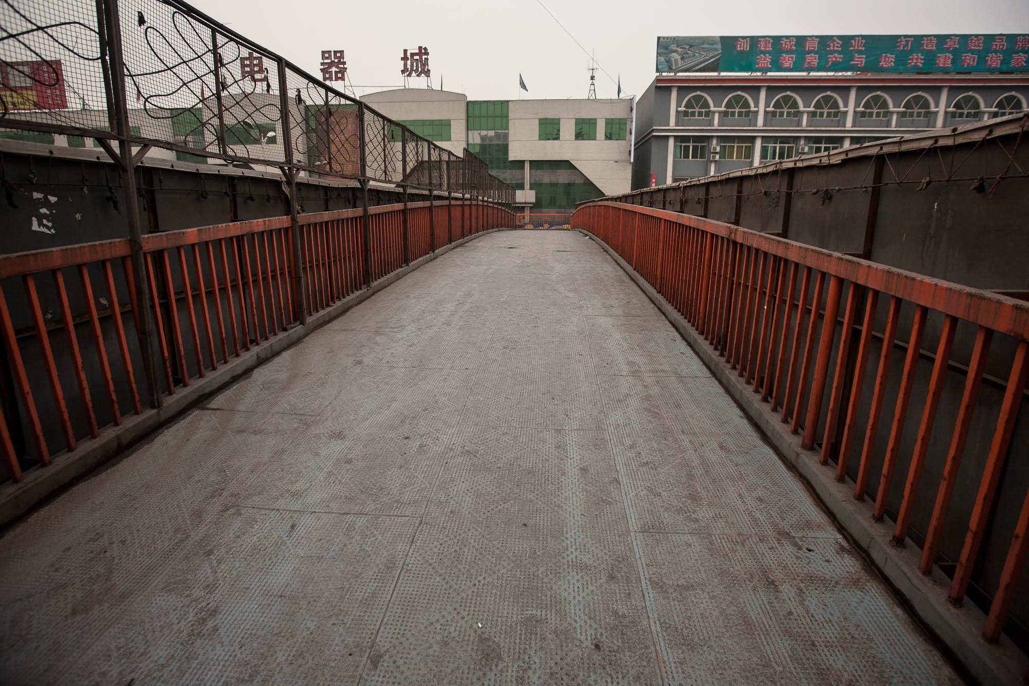 bridge in Pingding