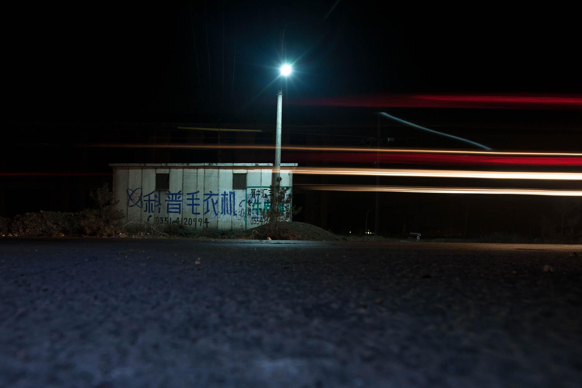 Shanxi at night