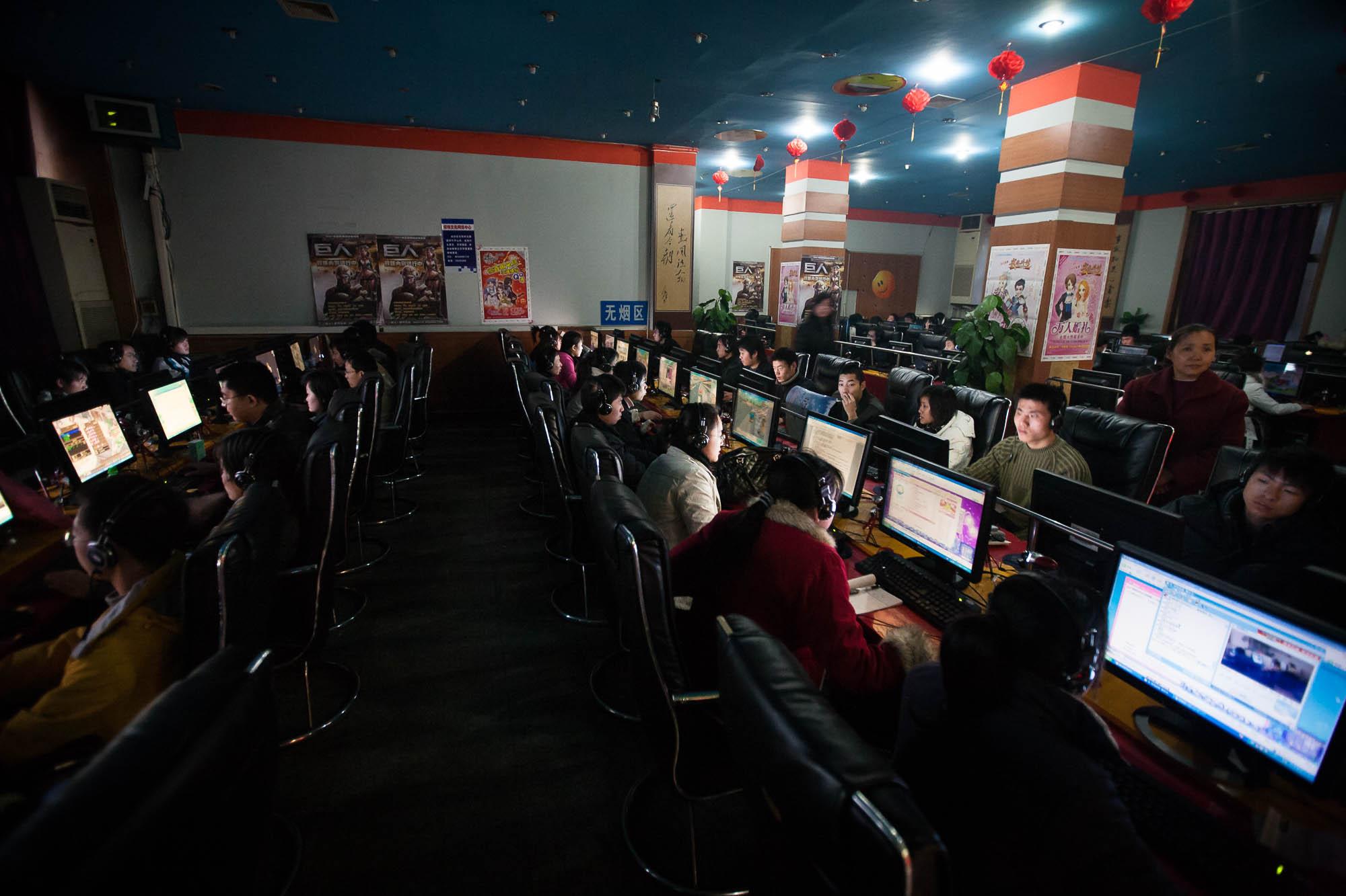 internet café in Yuci