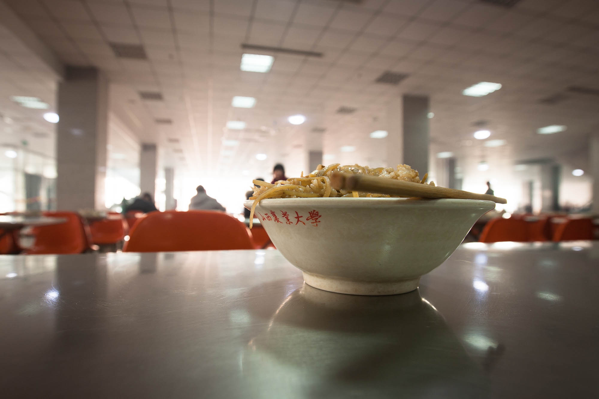Agricultural University of Shanxi food court