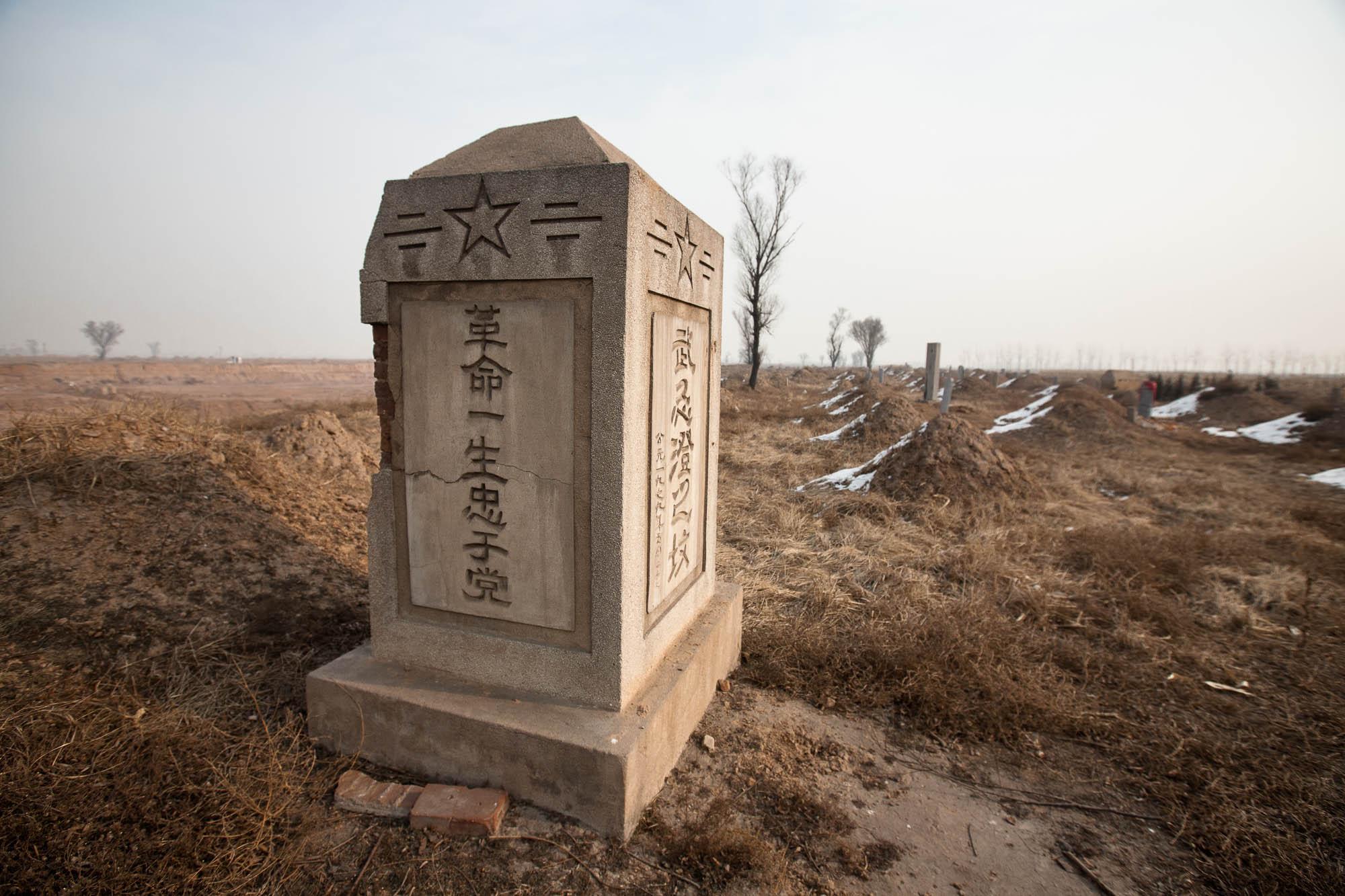 revolutionary grave