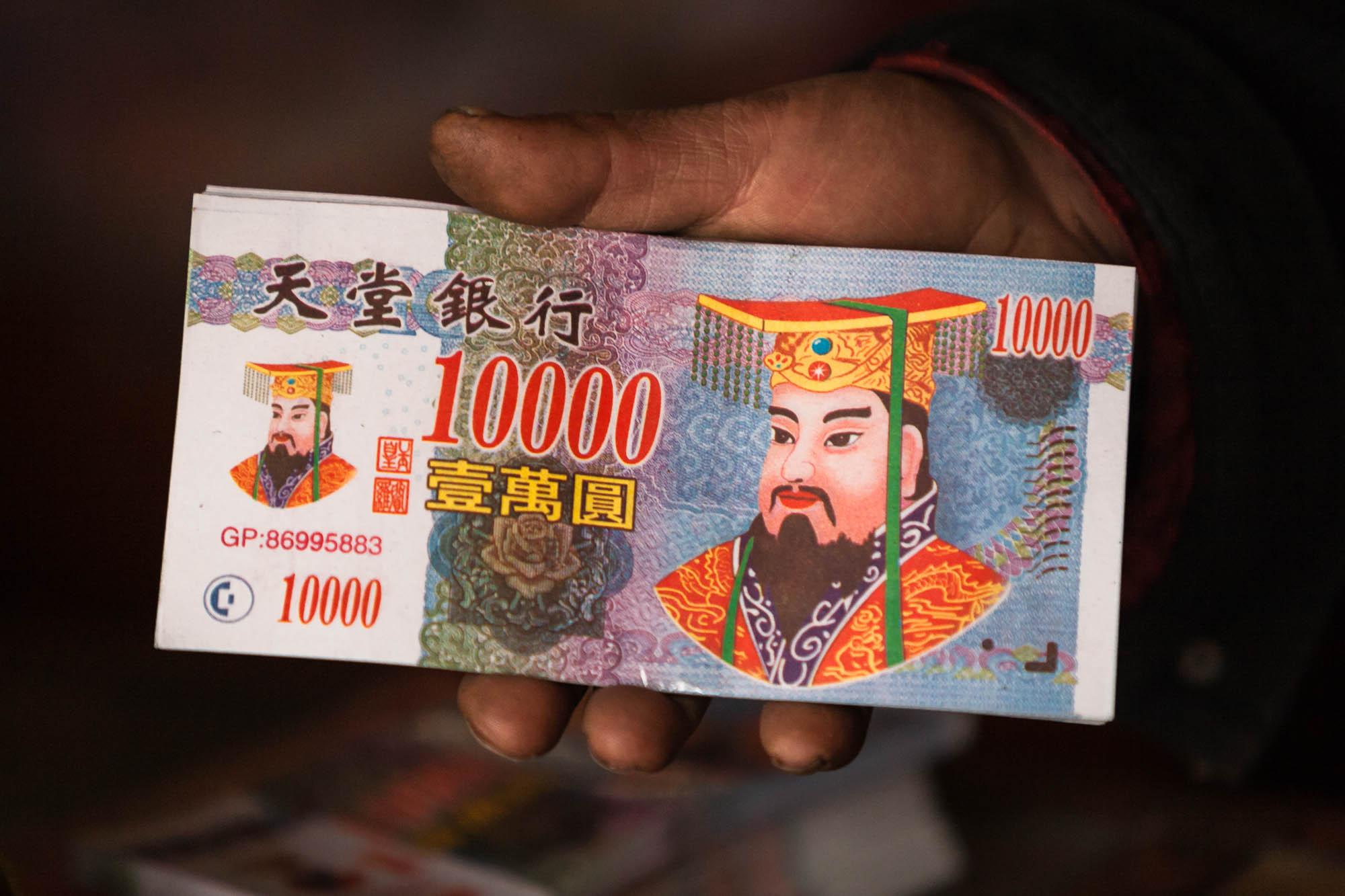 paradise bank money
