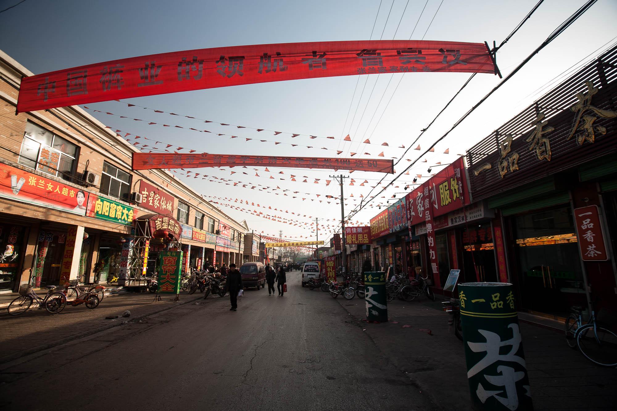 Zhanglan