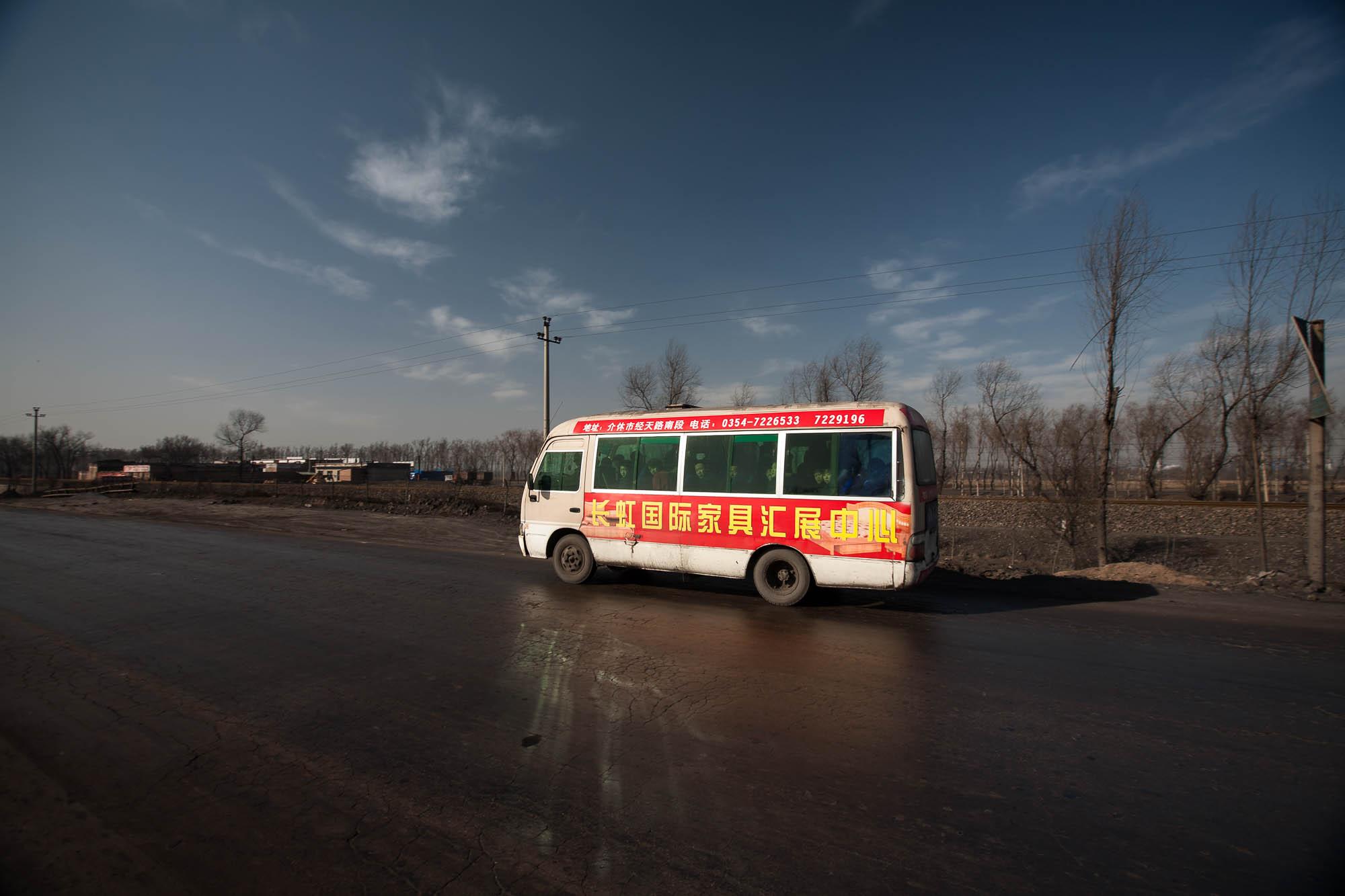 bus in Shanxi