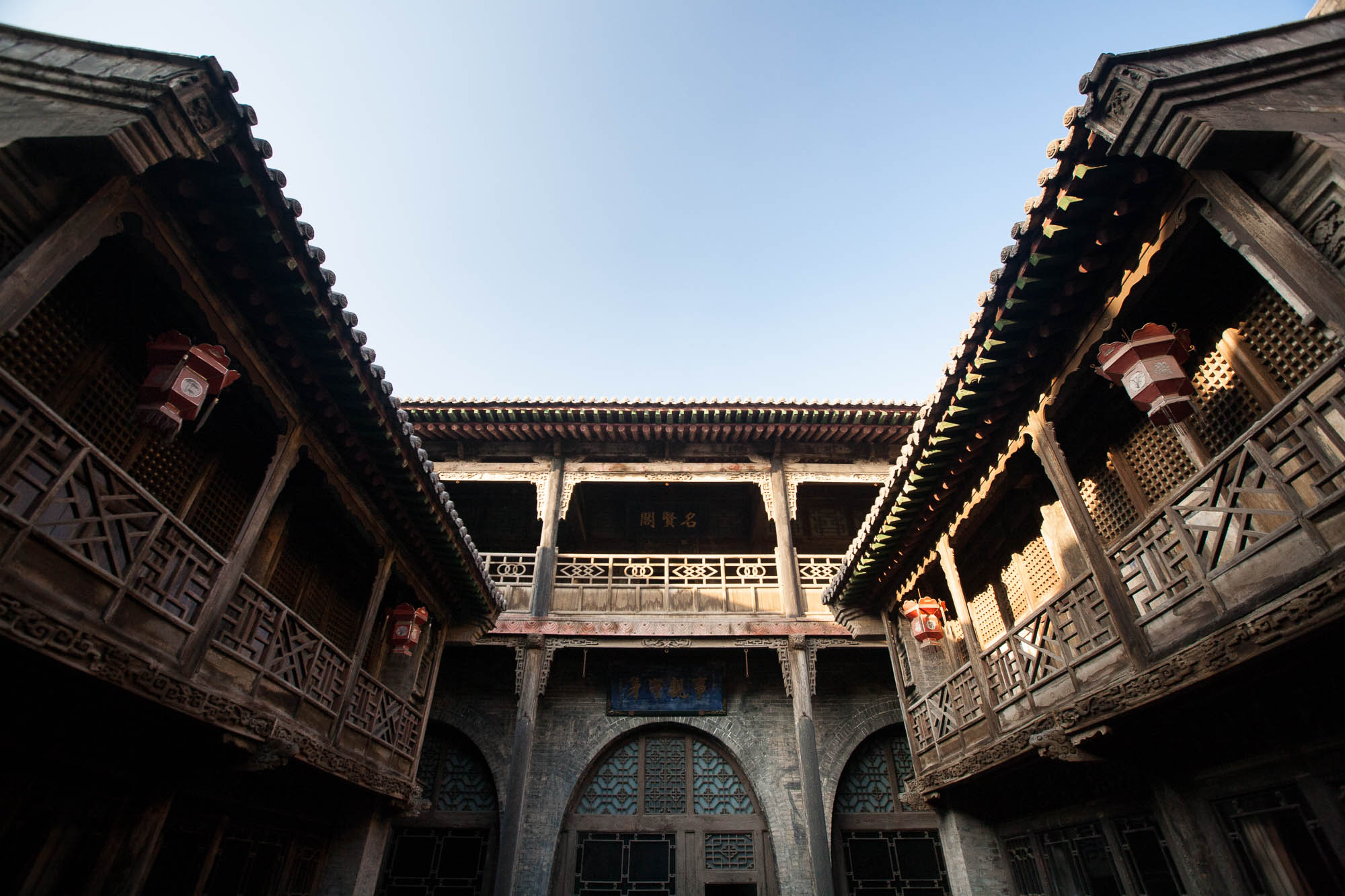 within the Wang Family Courtyard