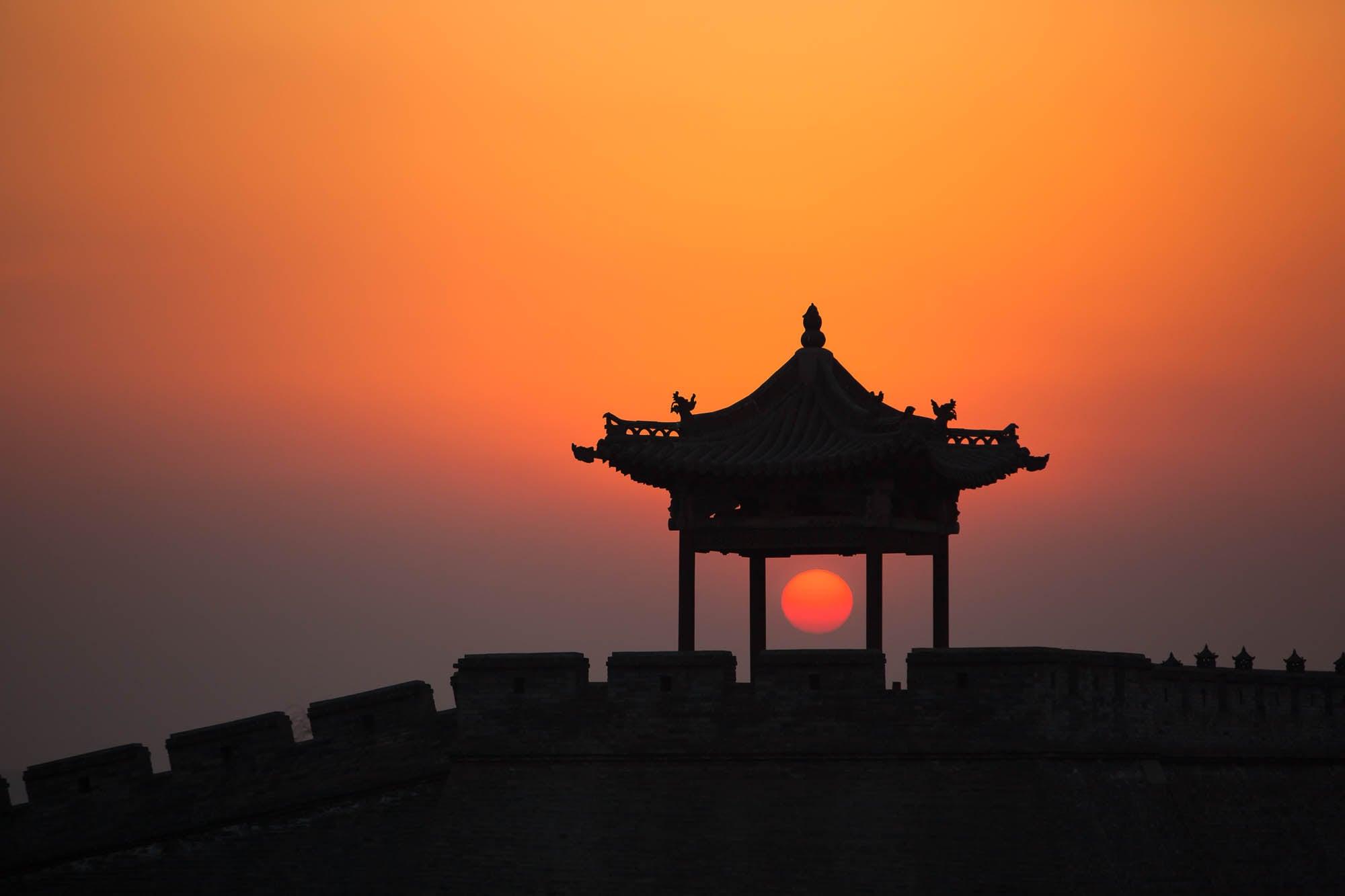 sunset at Wang Family Courtyard