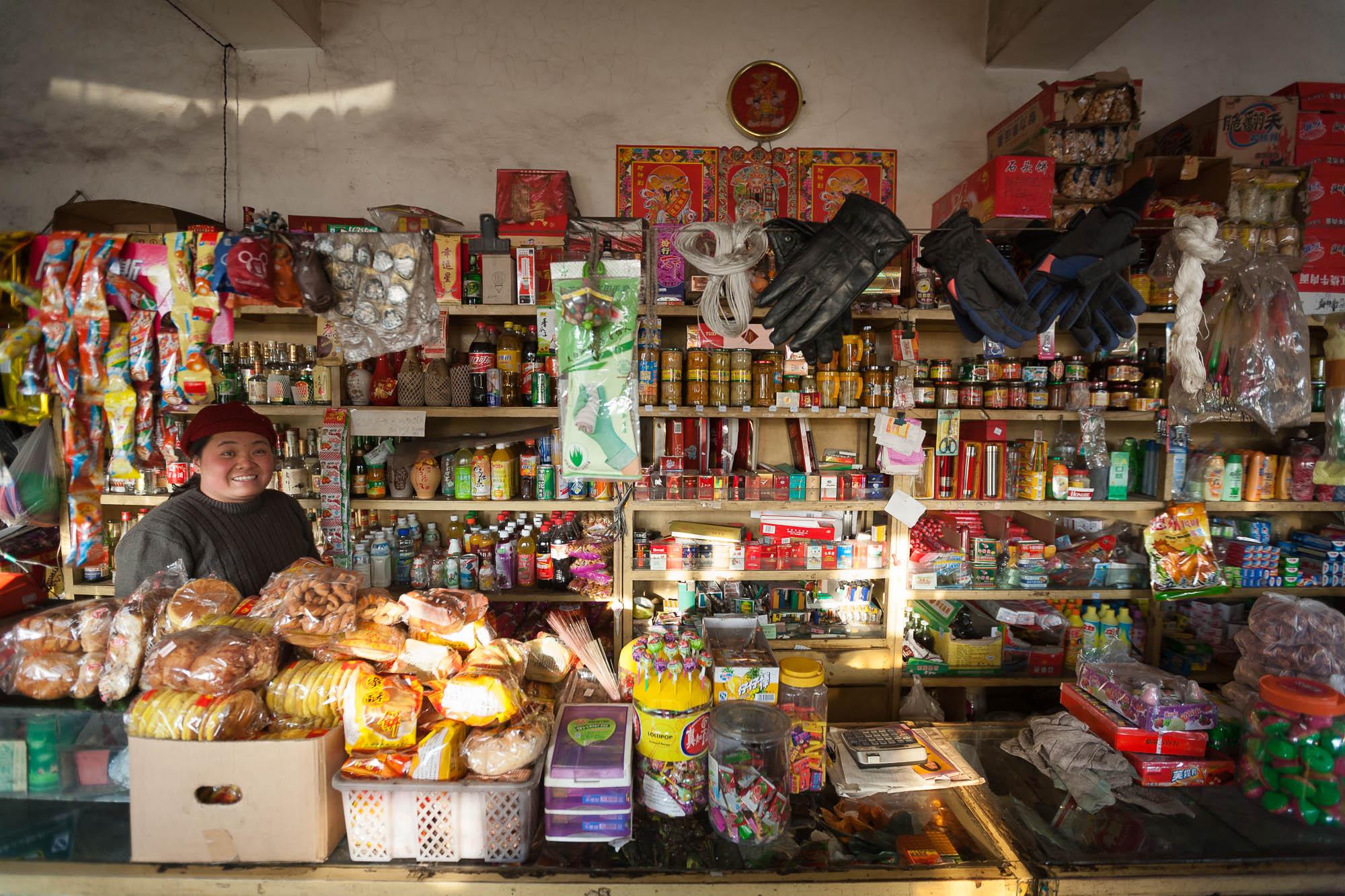 shop in Shanxi