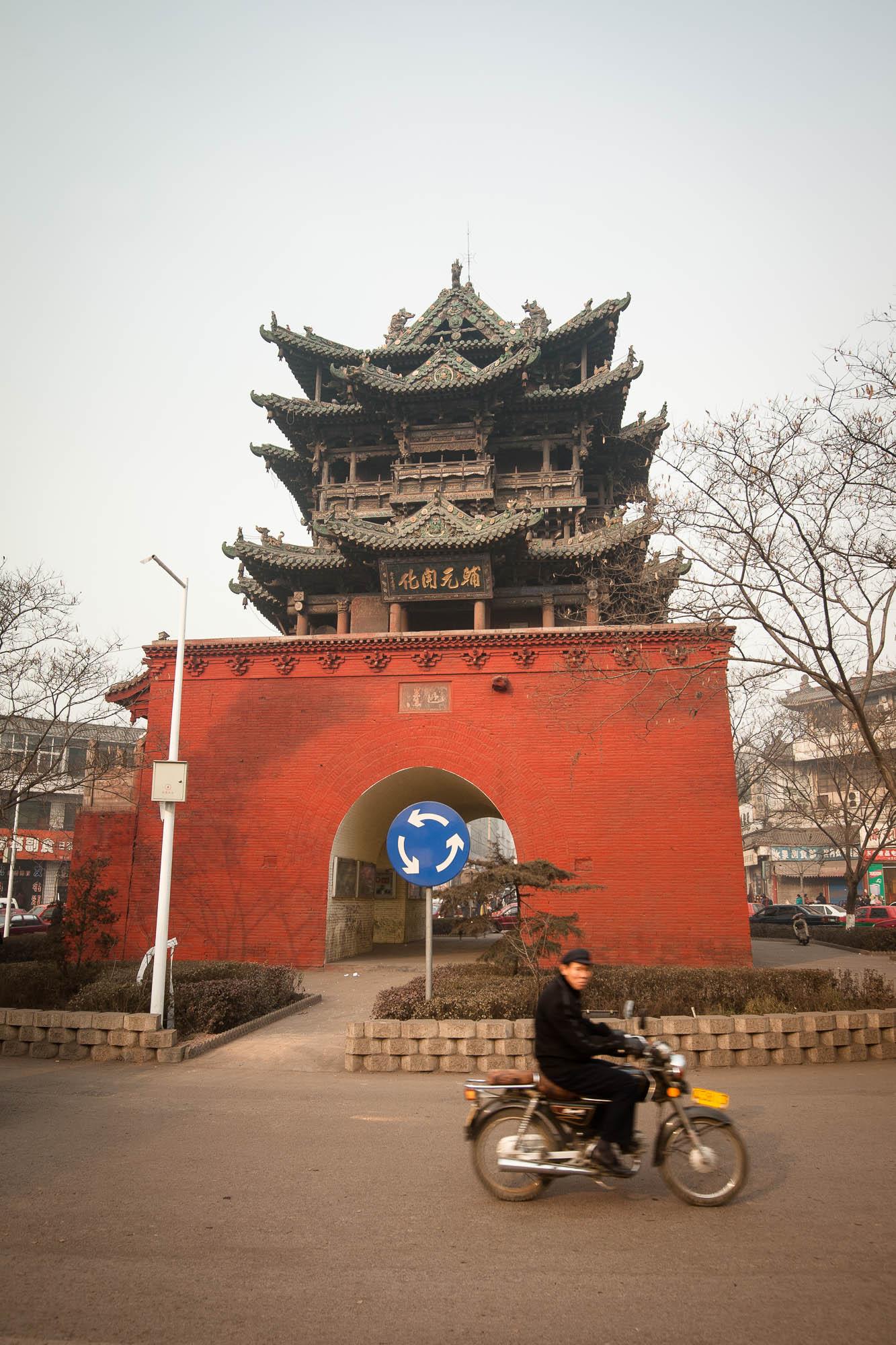 drum tower of Huozhou