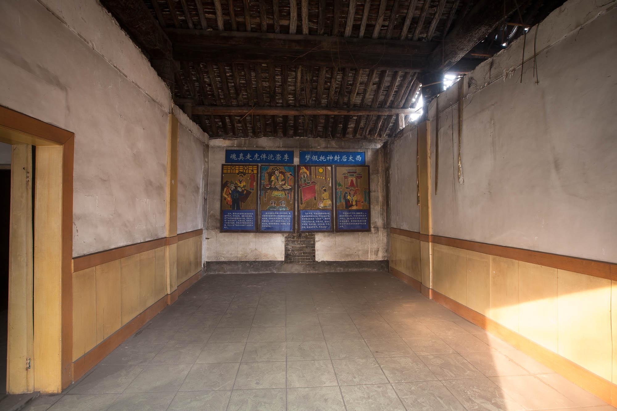 within Huozhoushu
