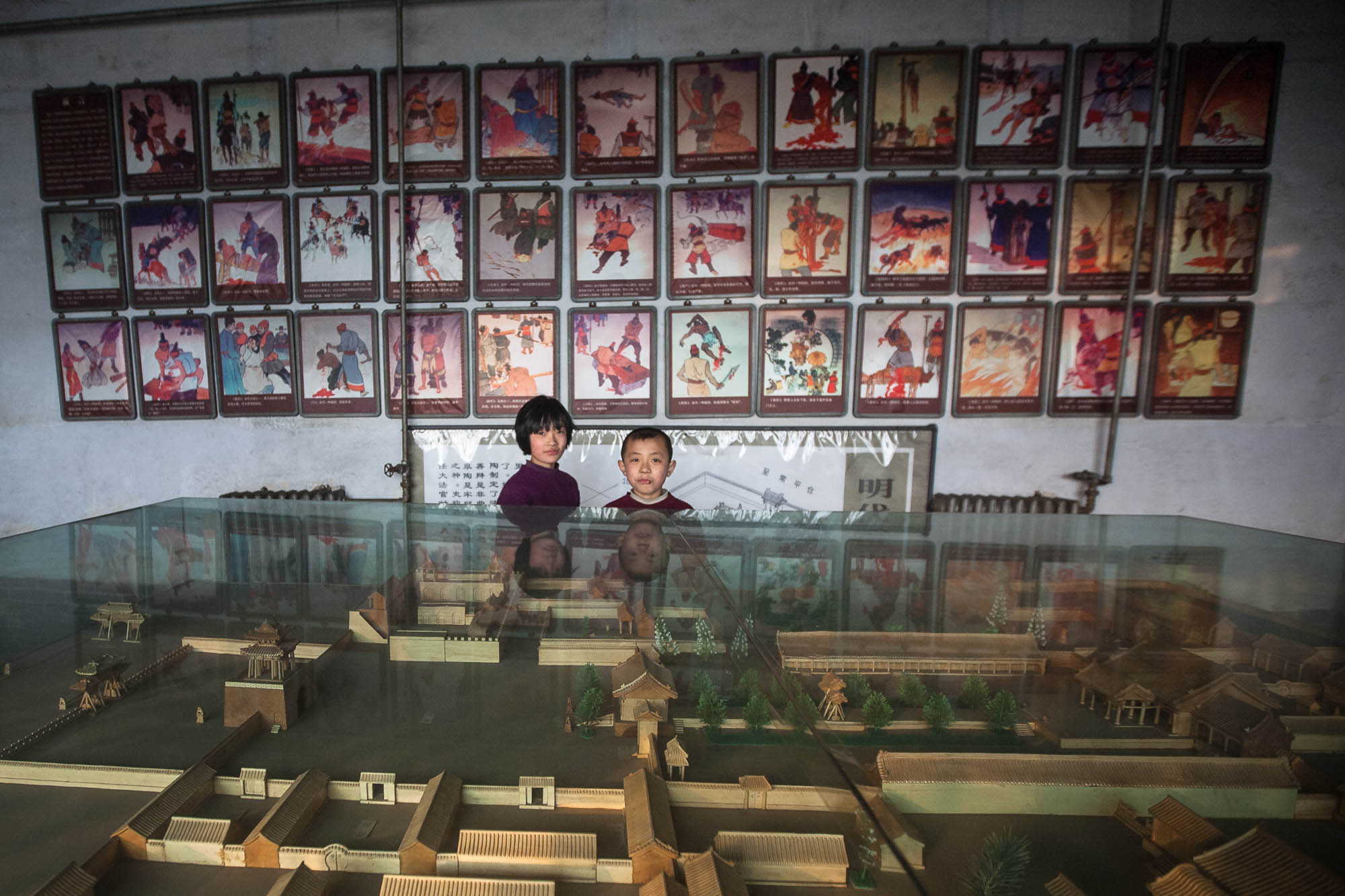 children in Huozhou