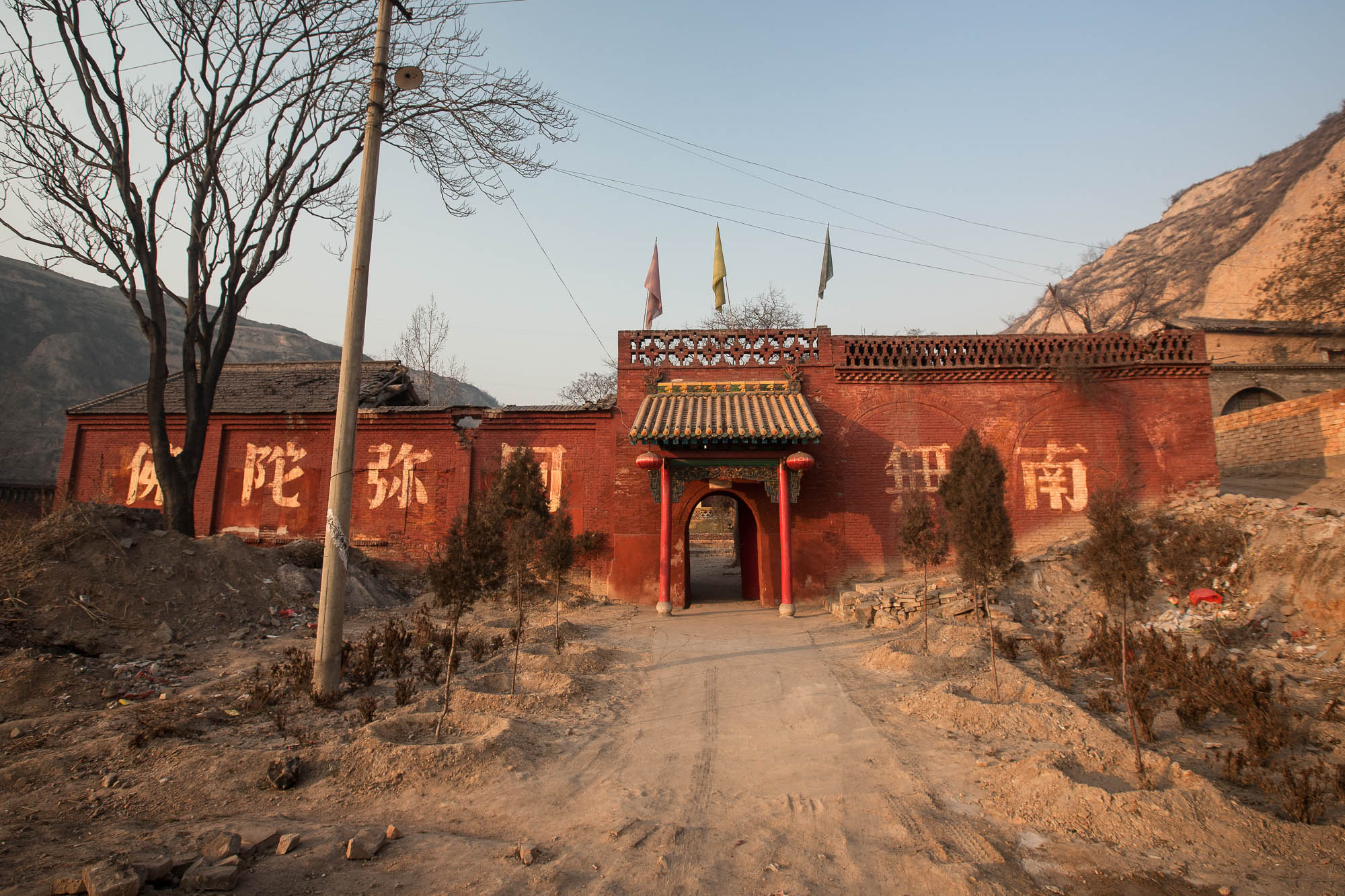 Buddhist temple in Shanxi
