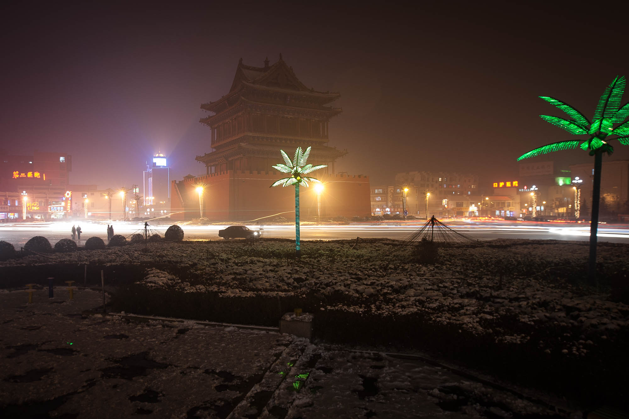 Linfen at night