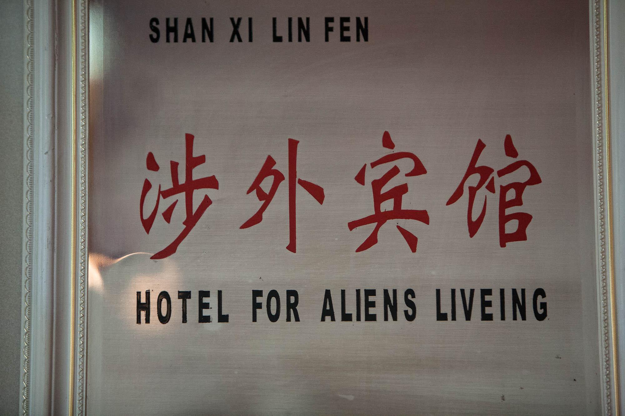 hotel for aliens living