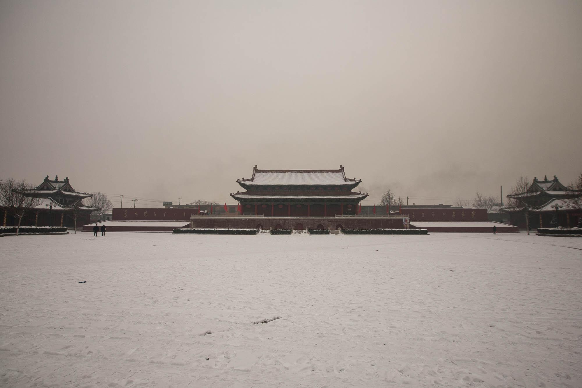 Yao Temple