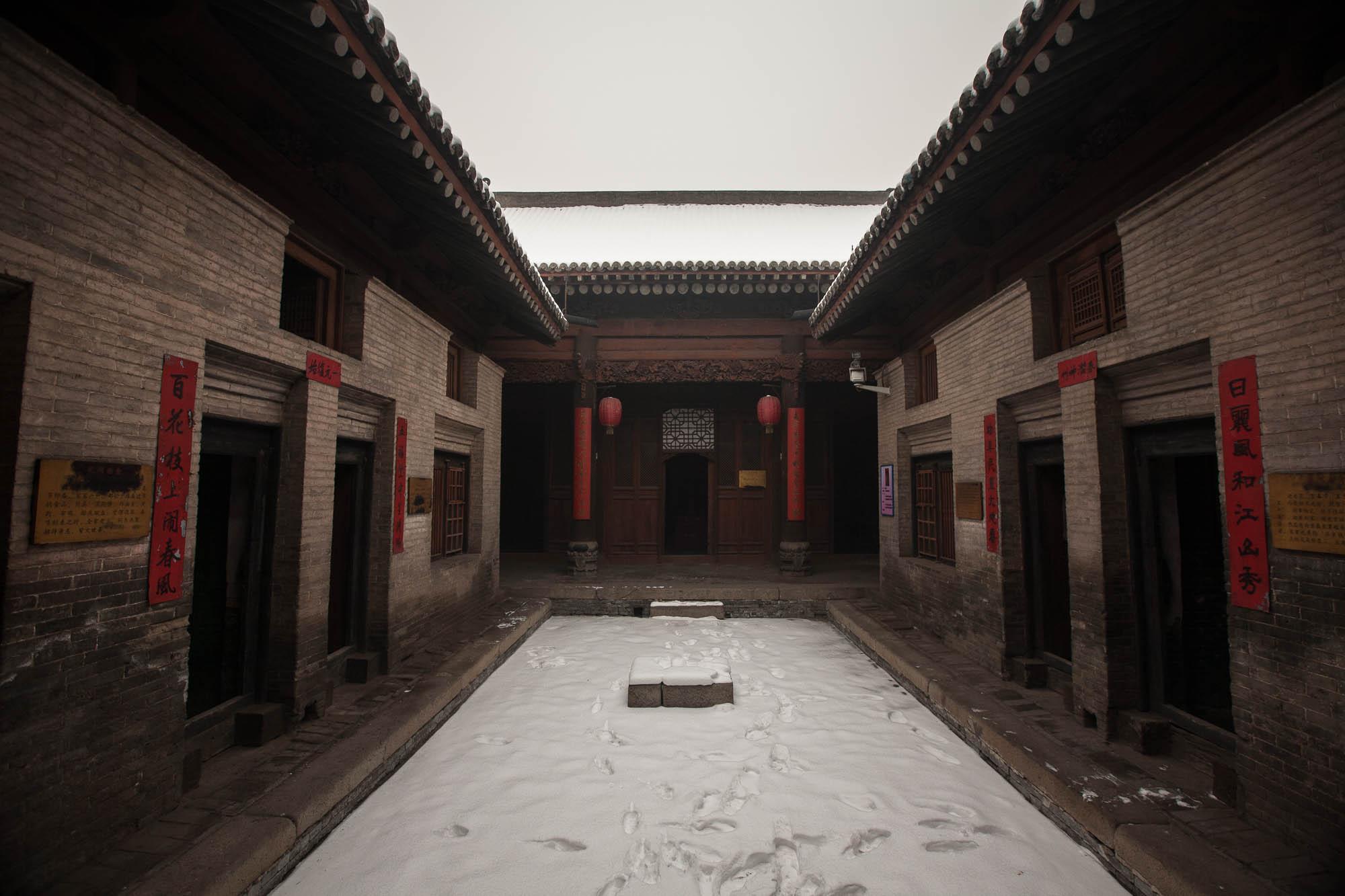 Dingcun courtyard
