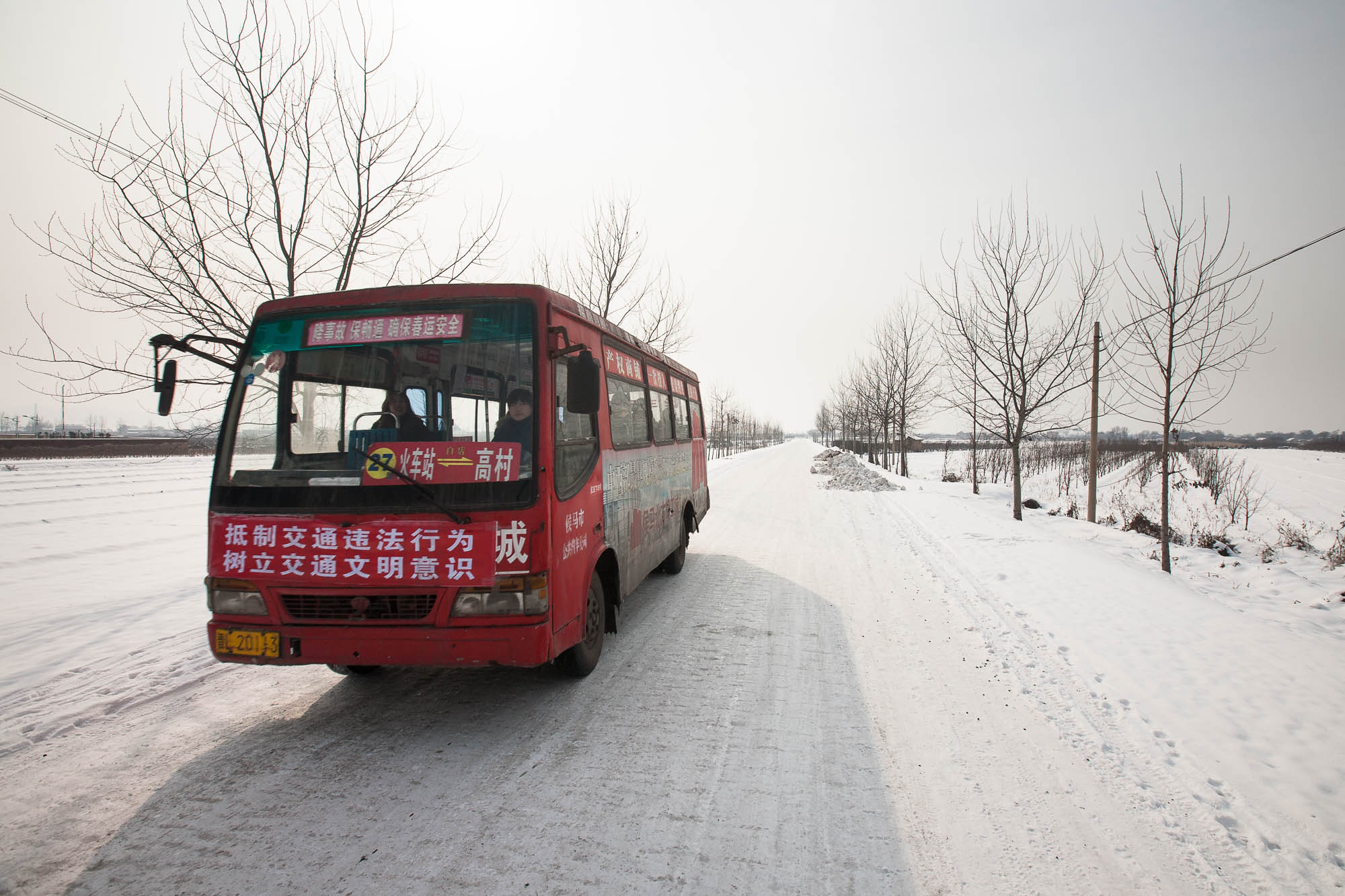 bus in Shanxi