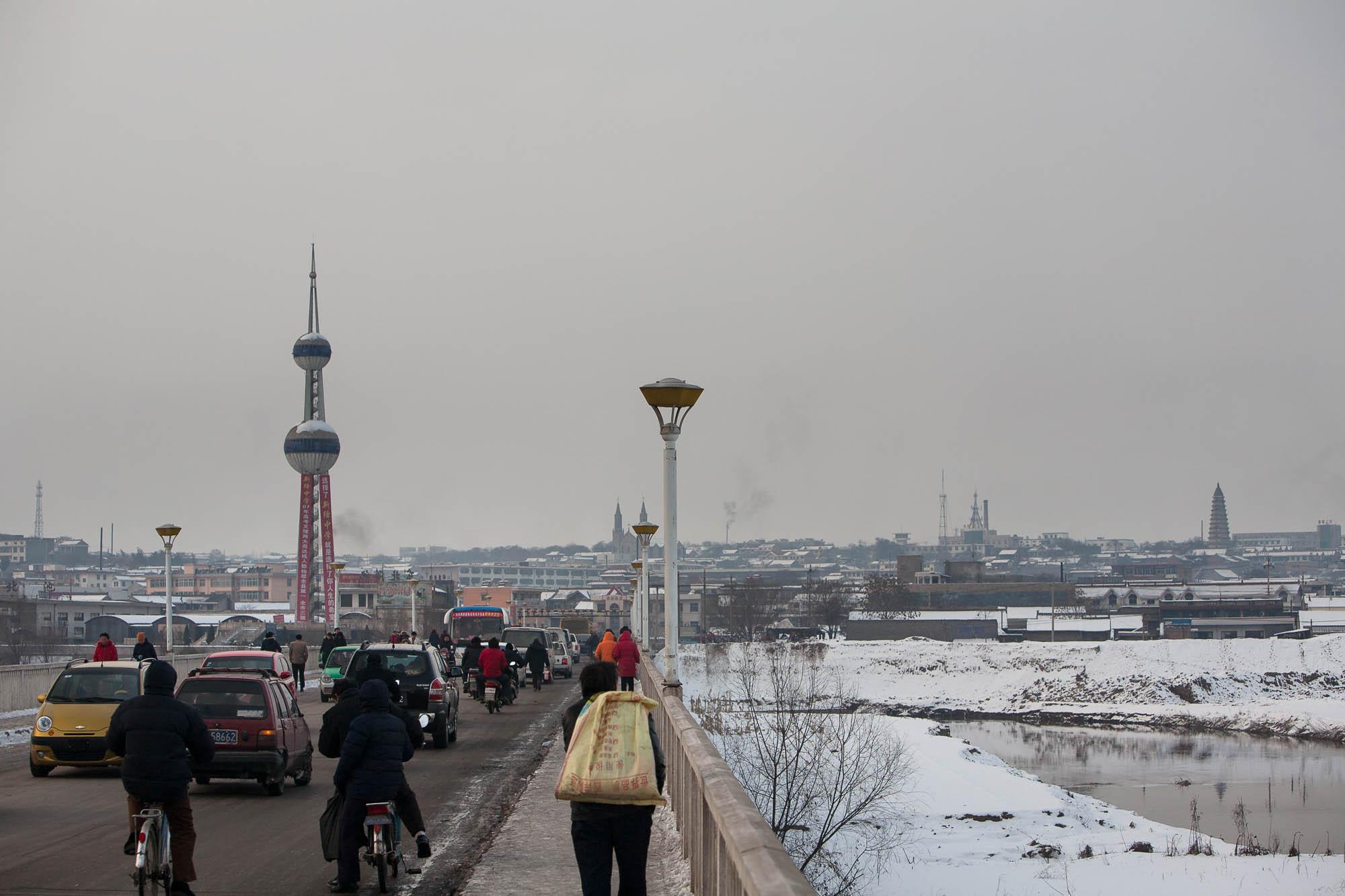 Xinjiang in Shanxi