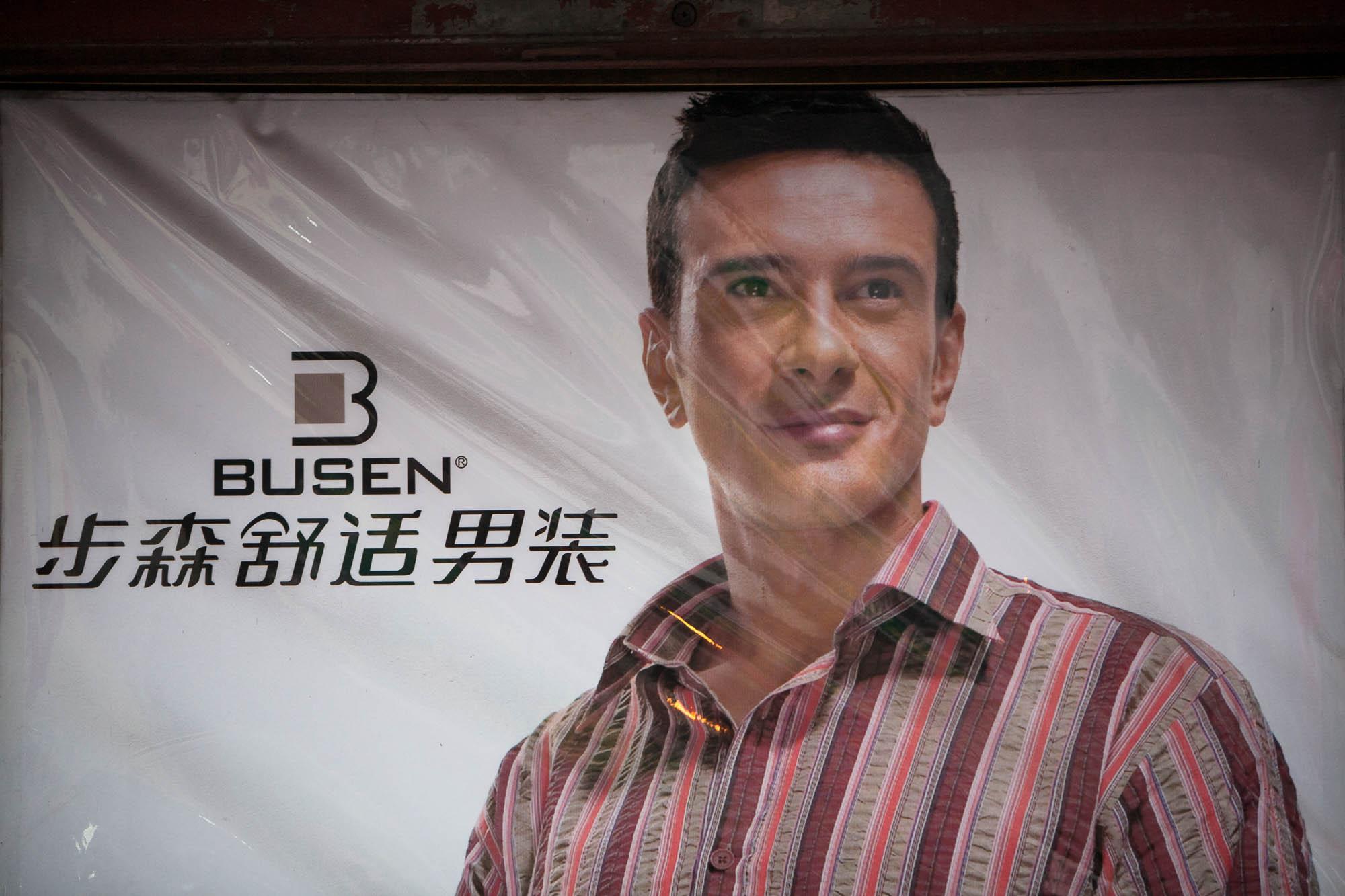 more Busen