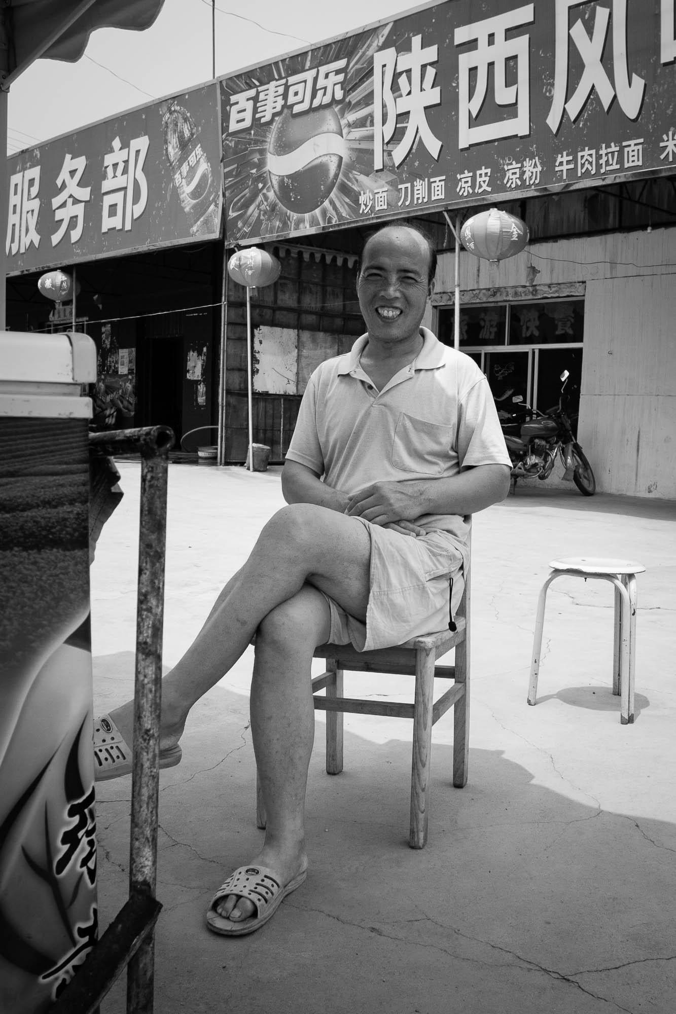 Mr. Mao 2006