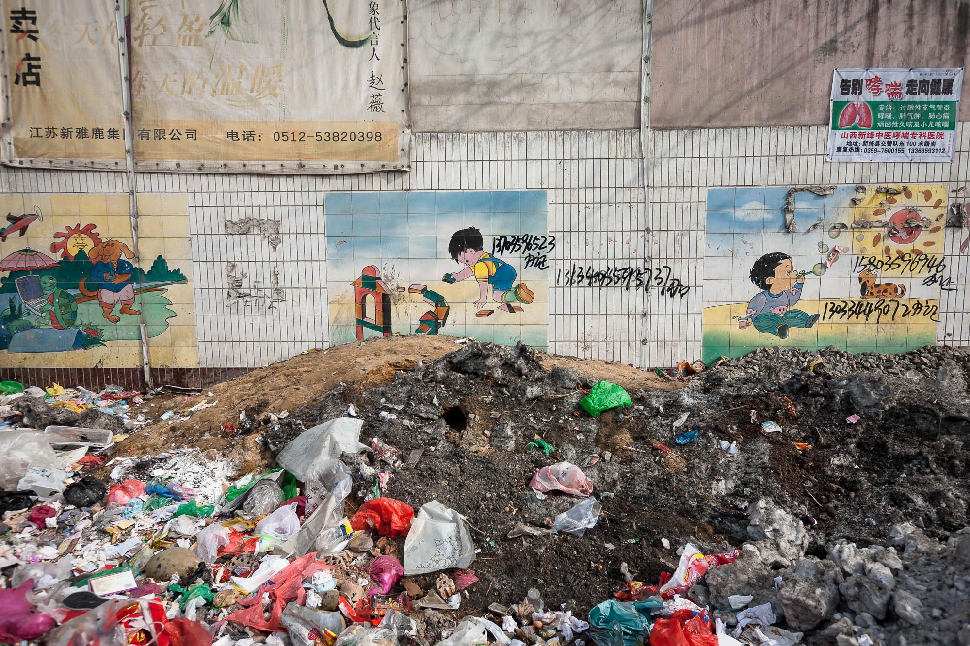 propaganda vs trash