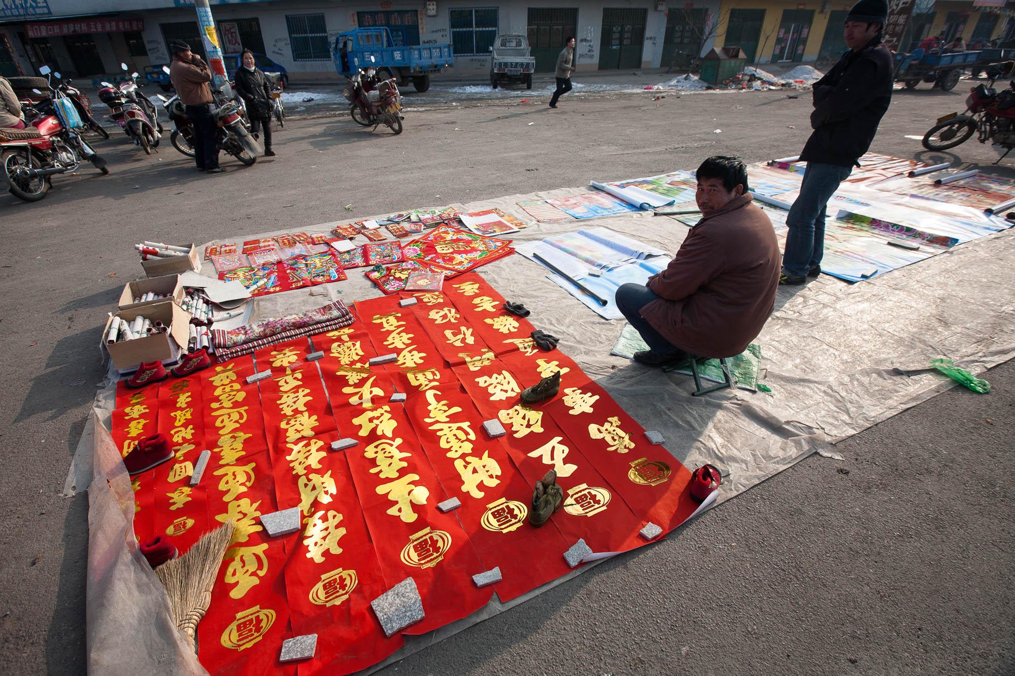 market in Linyi