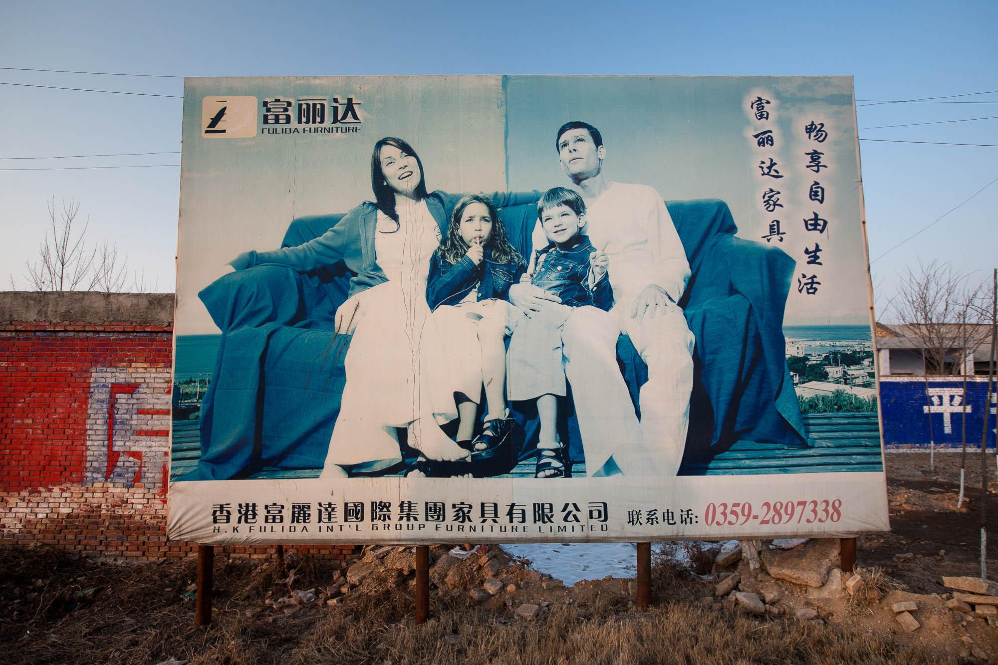 ad family