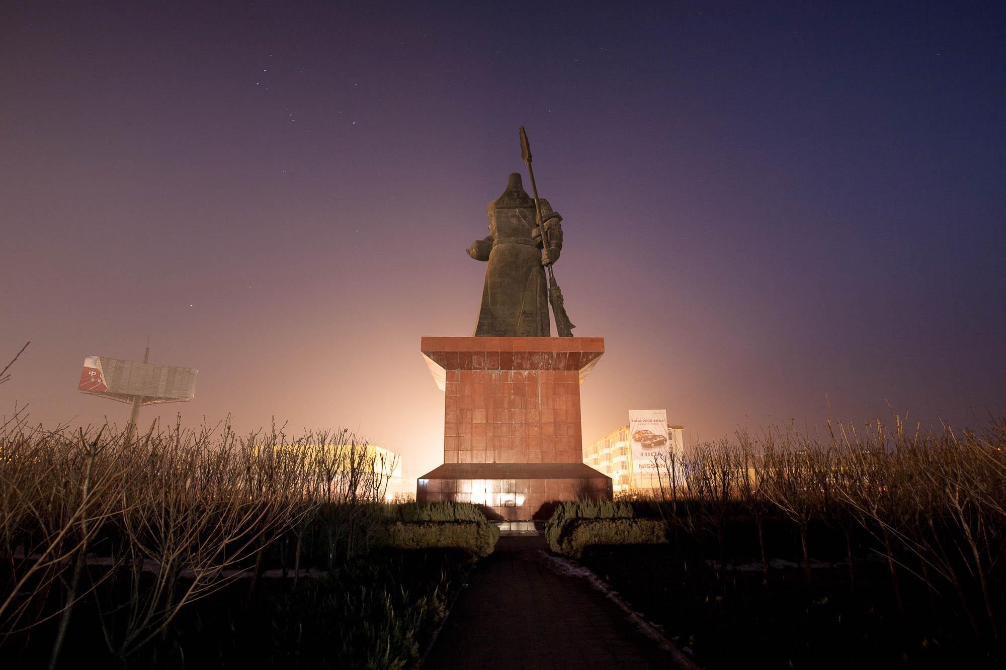 Guanyu statue