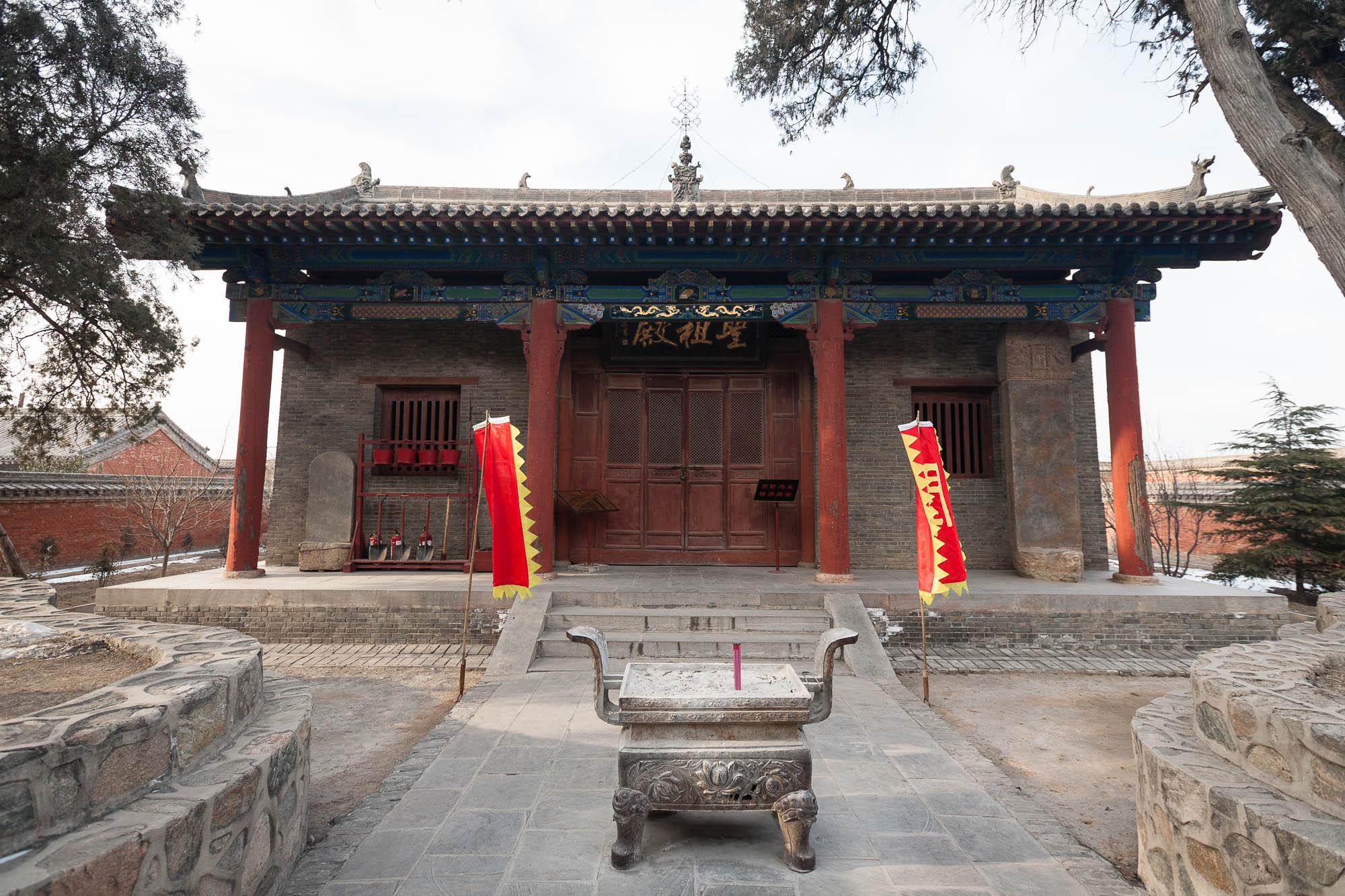 within Guan Di Temple