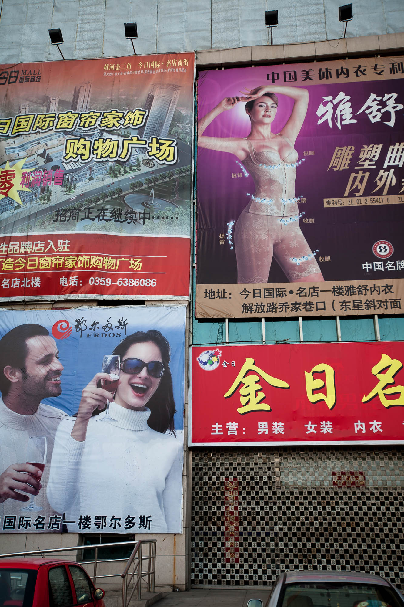 ads in Yuncheng