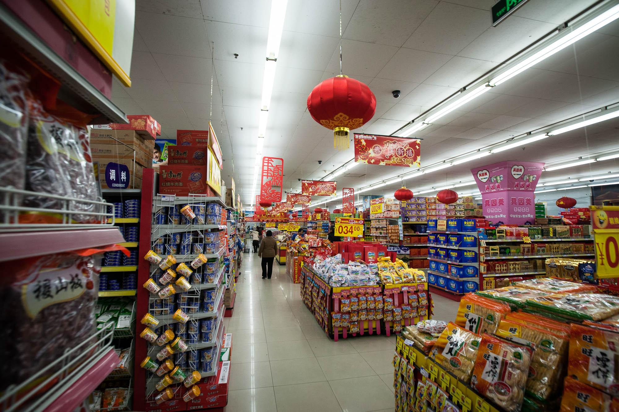 supermarket lantern
