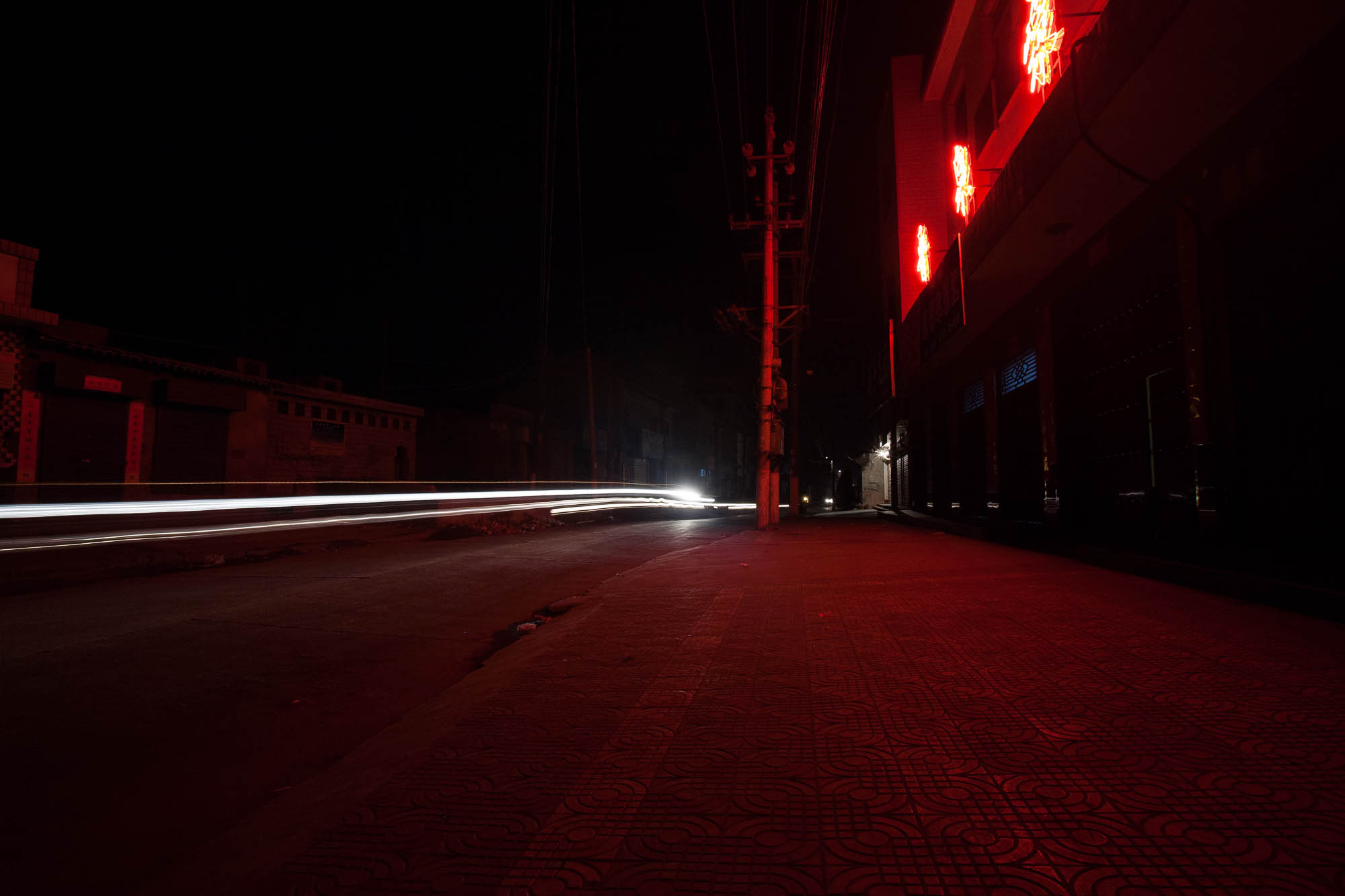 night in Xiezhou