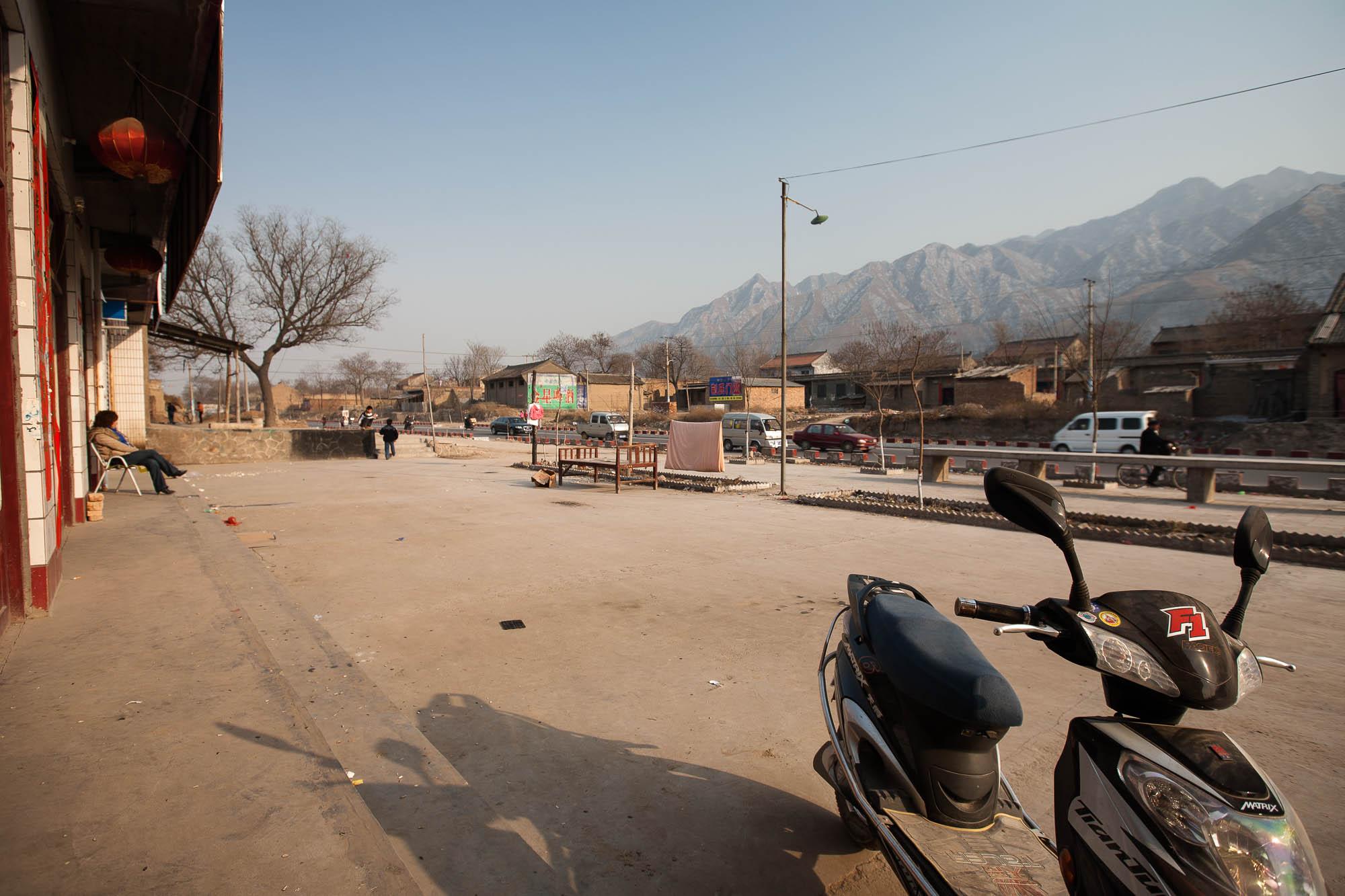 village in Shanxi