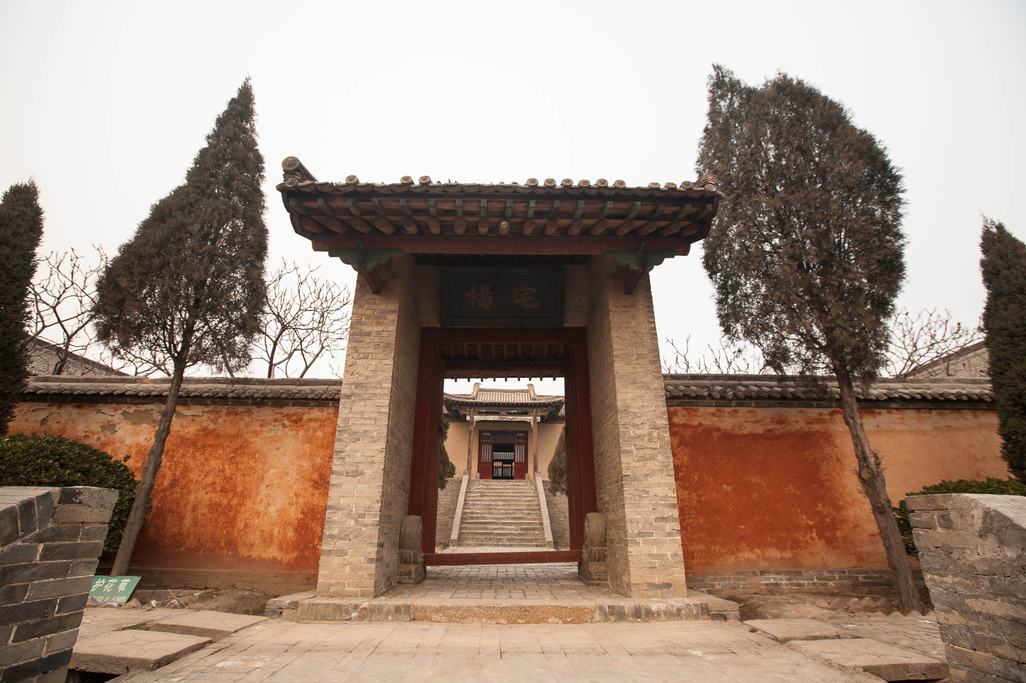 temple dedicated to Yang Guifei