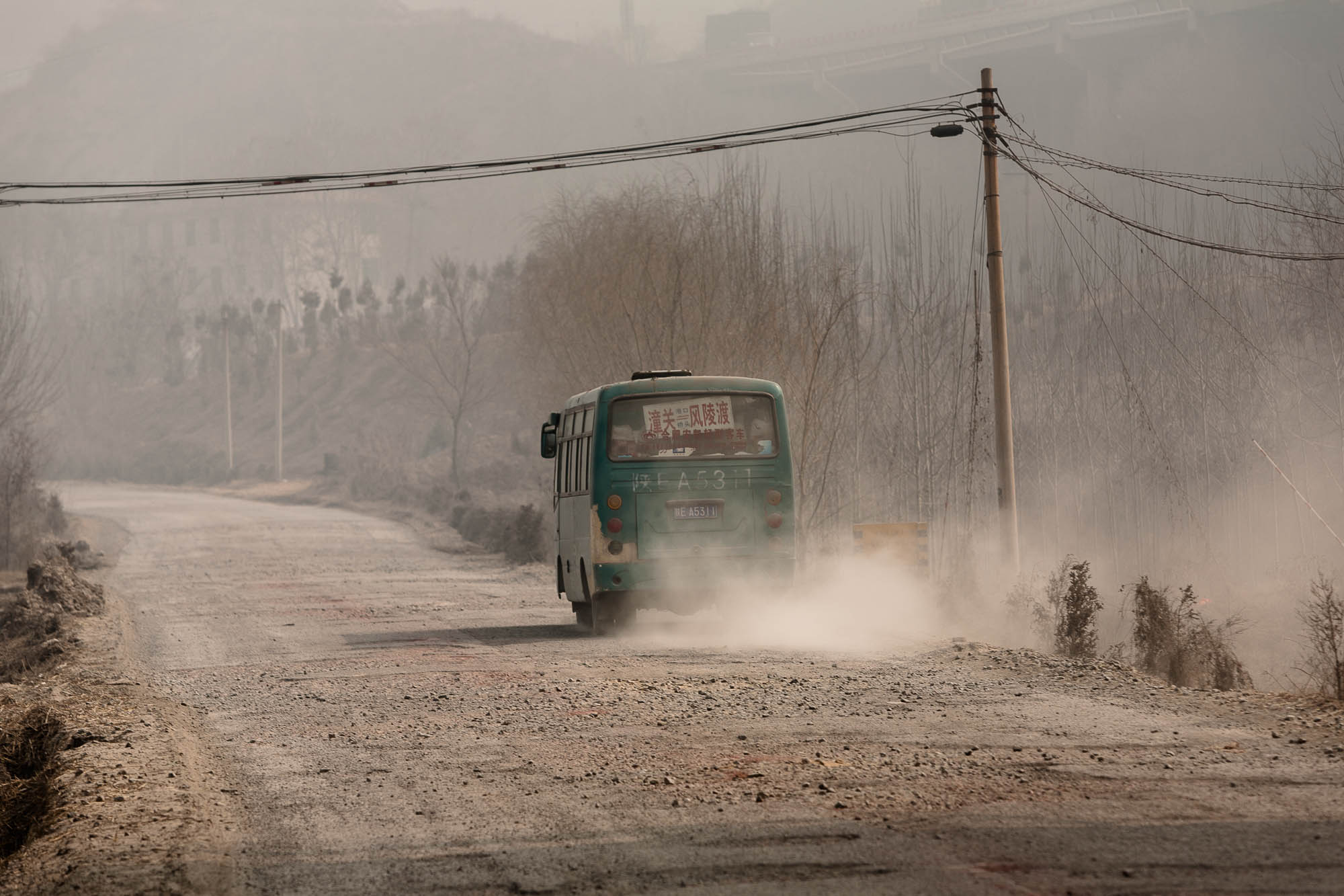 bus to Fenglingdu