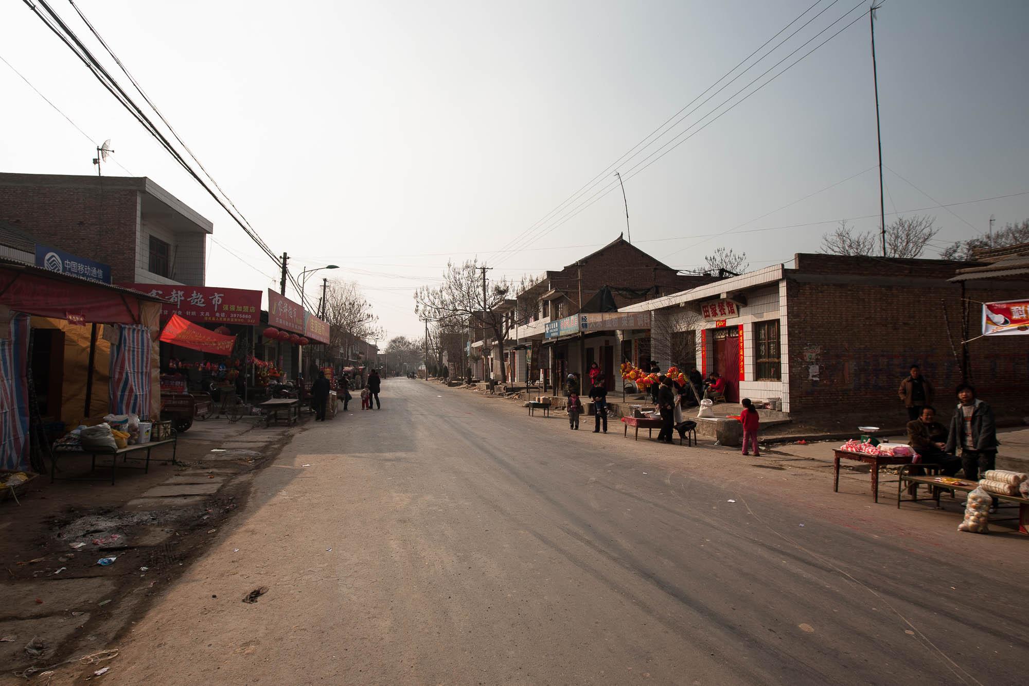 village in Shaanxi