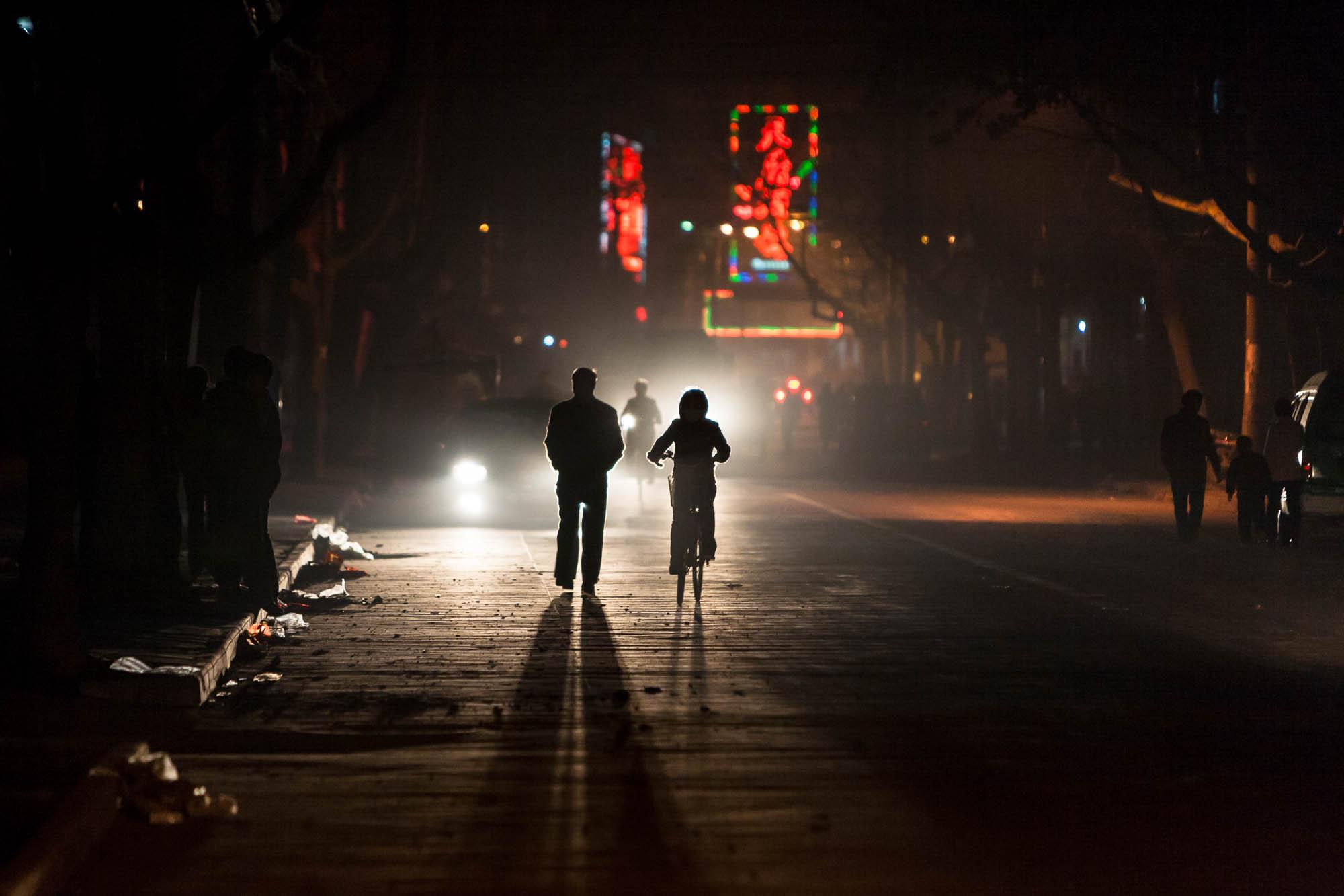 Huayin at night