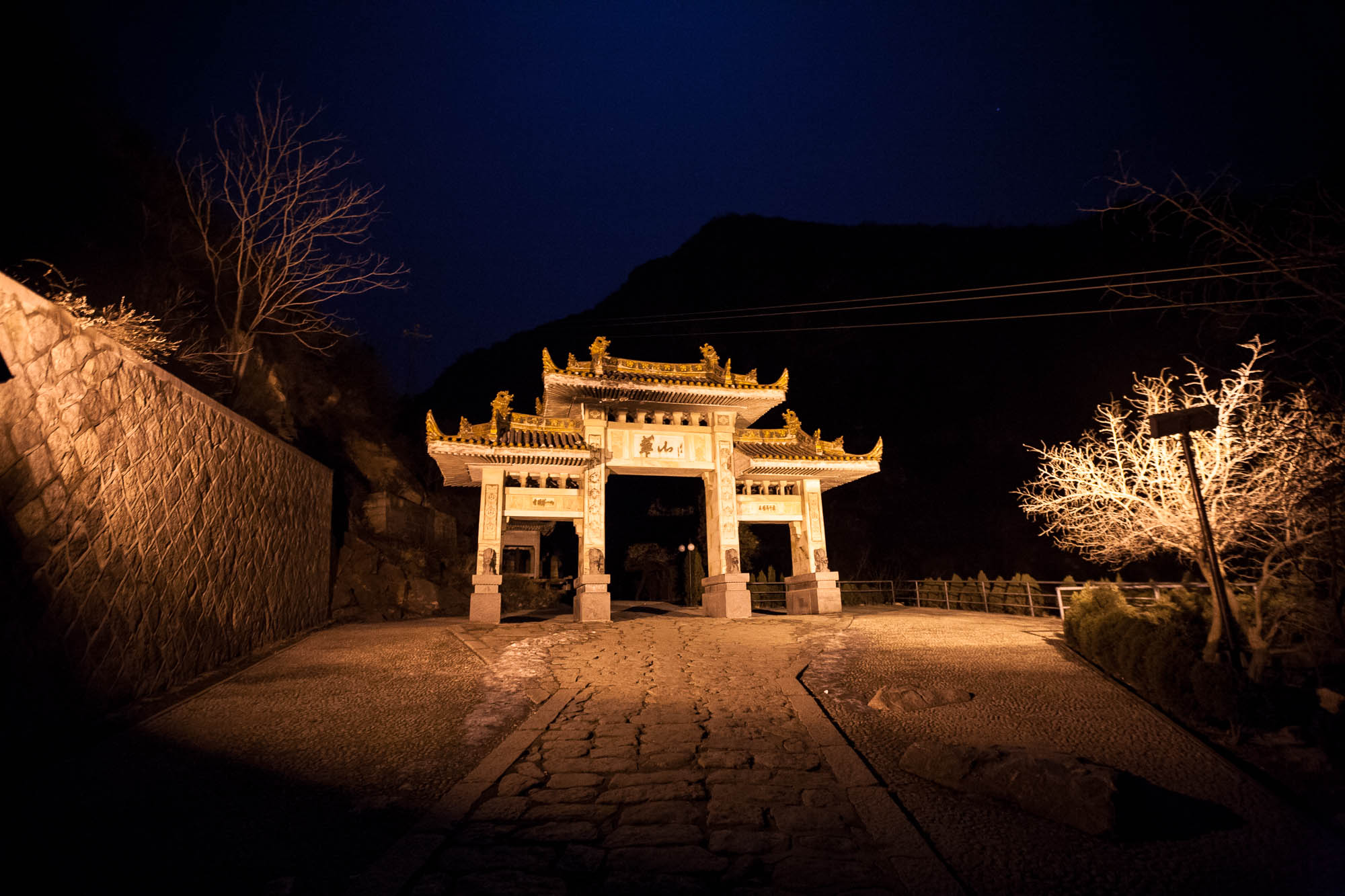 gate to Huashan