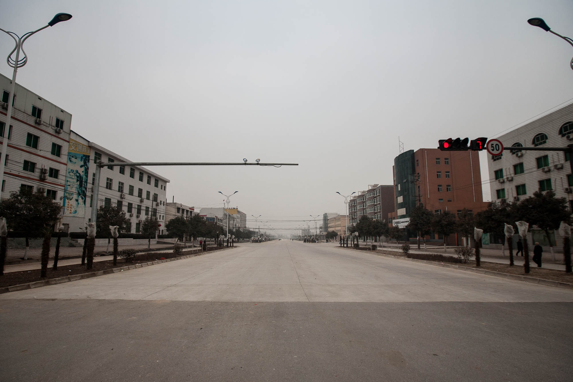 small town in Shaanxi