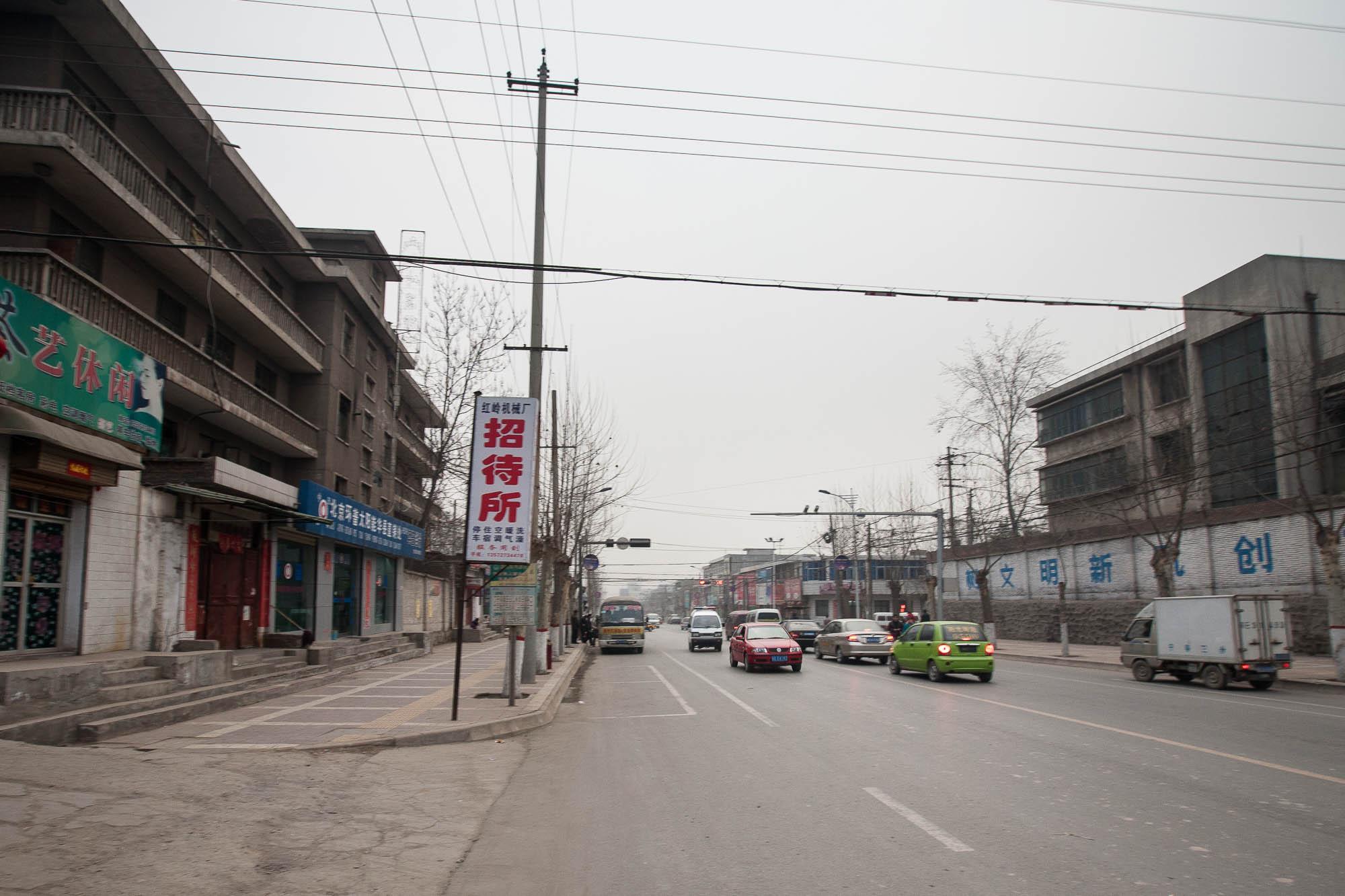 cars in Huaxian