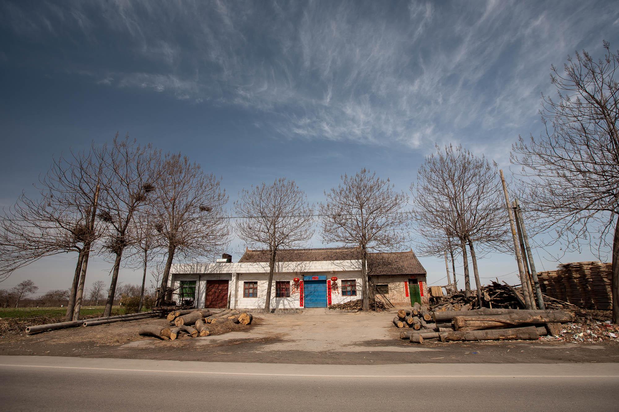 house near Xi'an